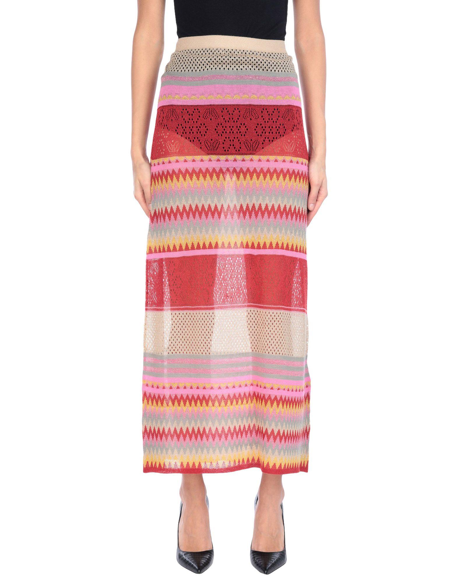 все цены на MY TWIN TWINSET Длинная юбка онлайн