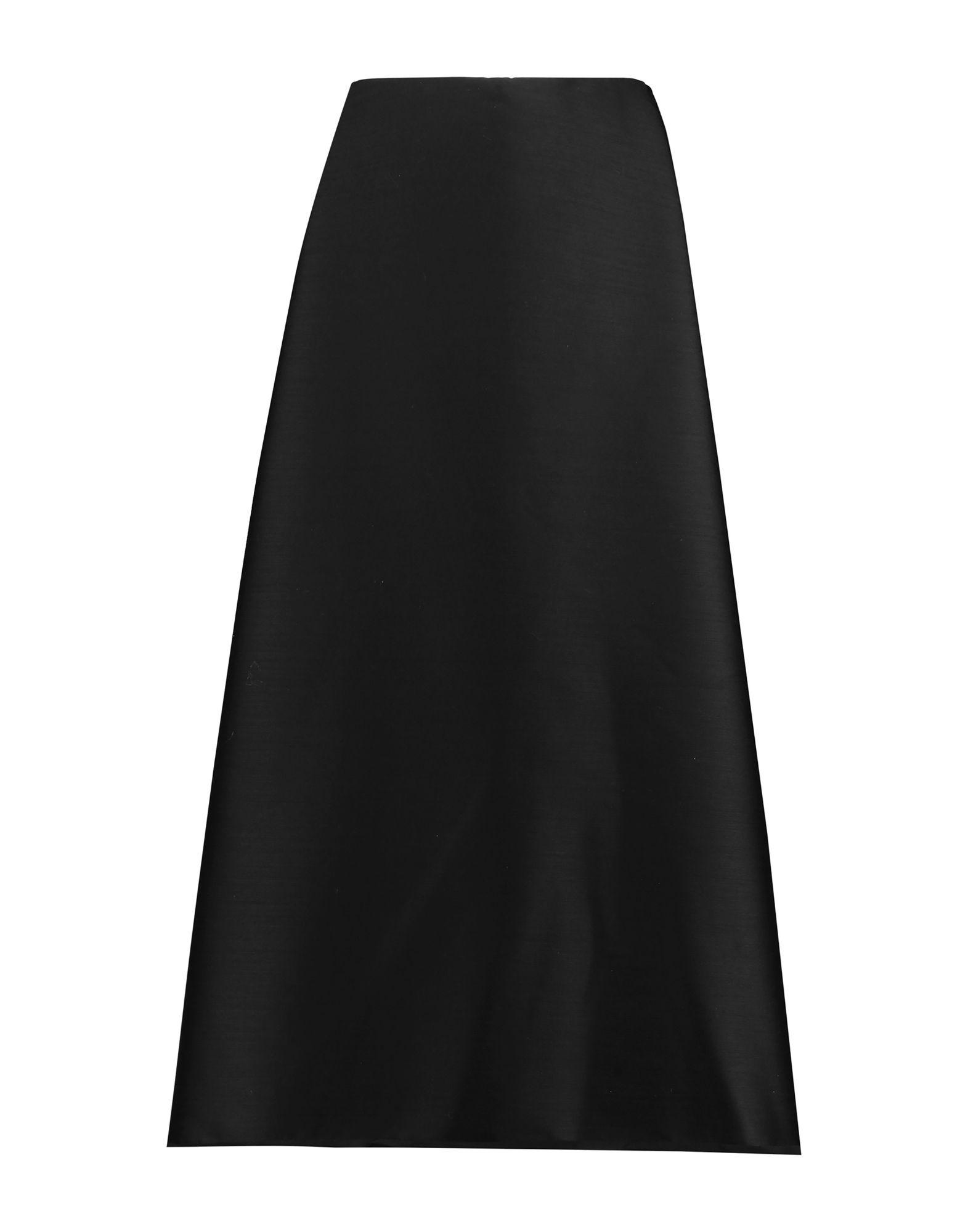 DION LEE Длинная юбка lee and me длинная юбка