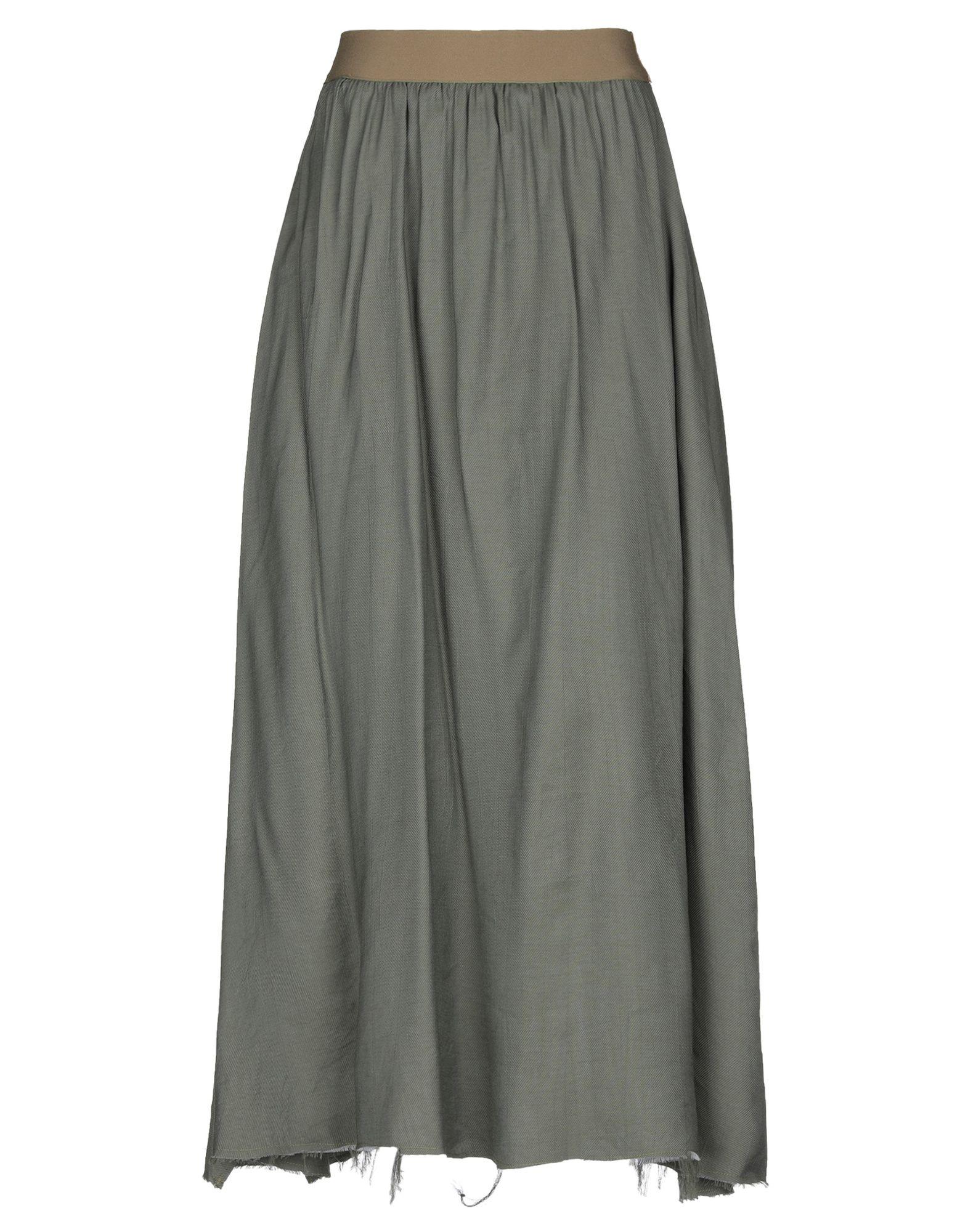 LABORATORIO Длинная юбка