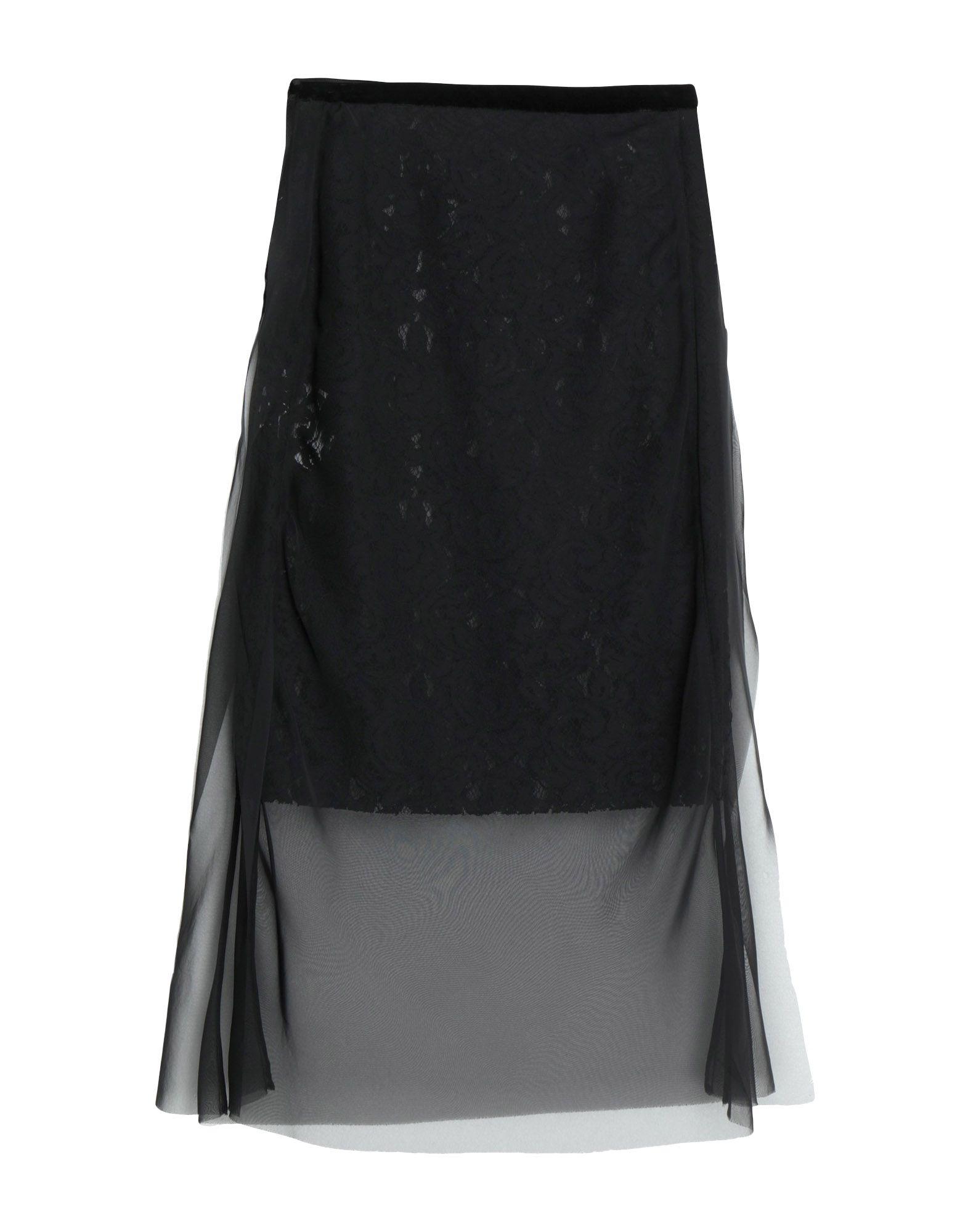 купить SACAI Длинная юбка по цене 10750 рублей