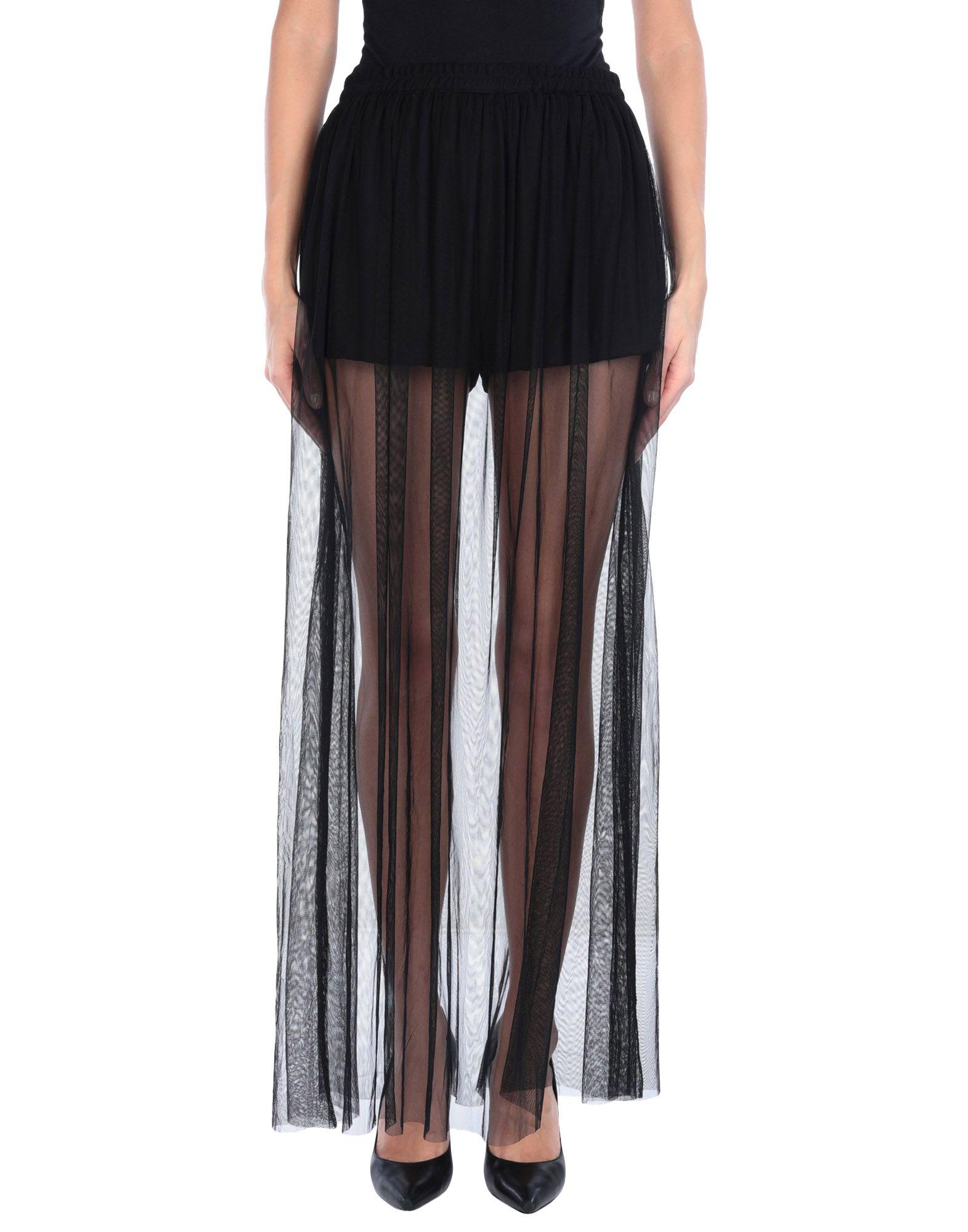LA KORE Длинная юбка цена