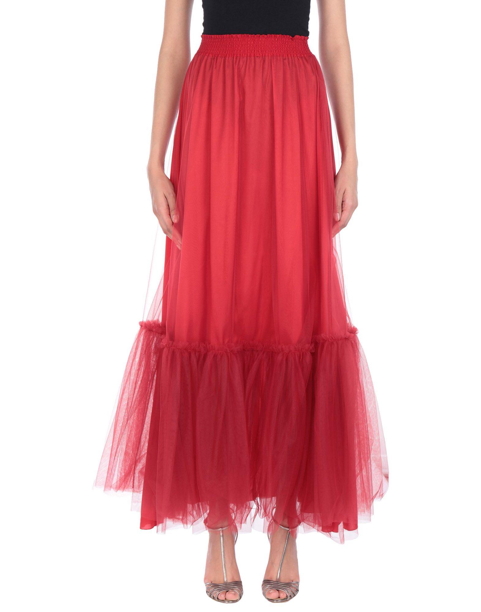 G!NA Длинная юбка g na юбка длиной 3 4