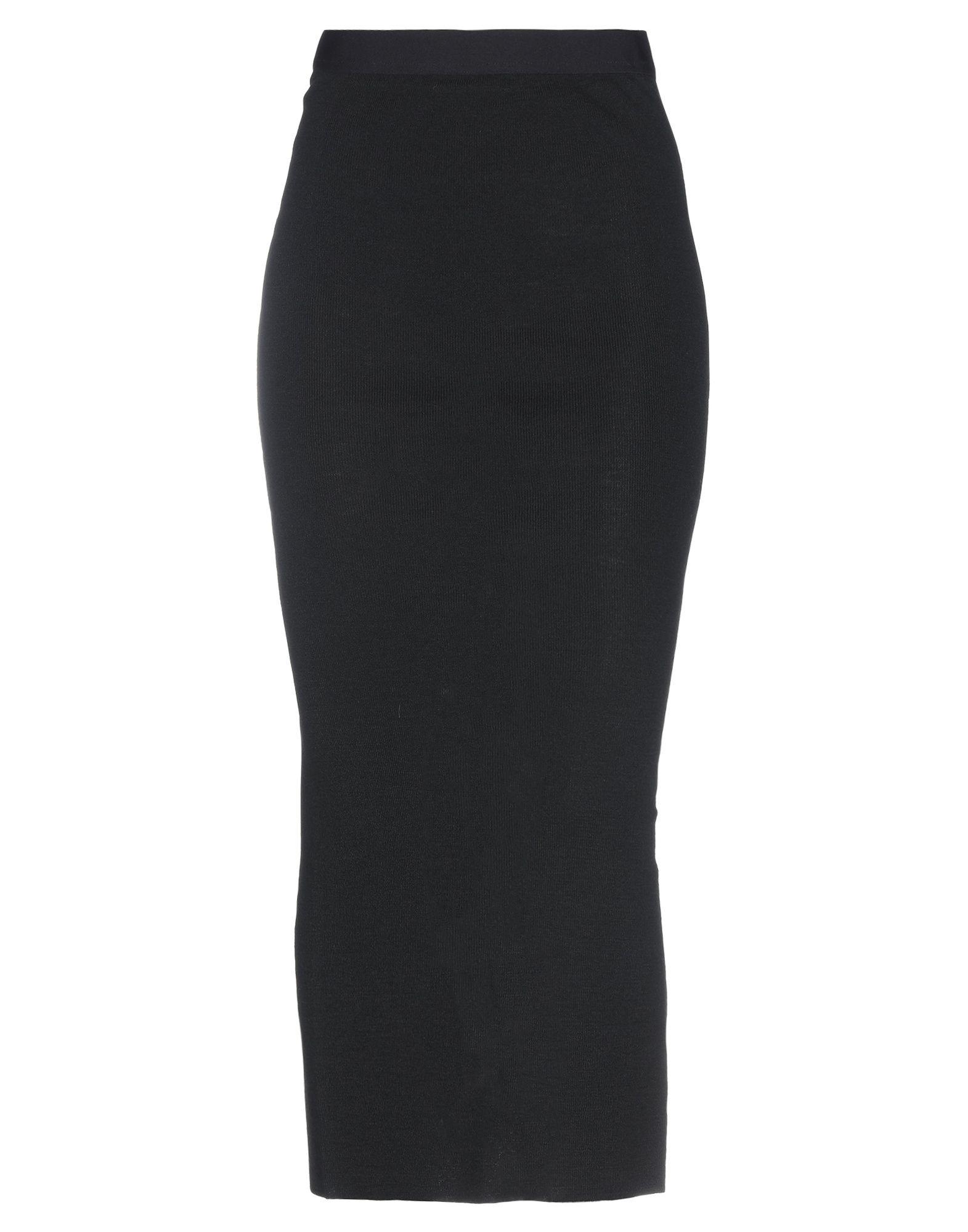 SOUVENIR Длинная юбка souvenir длинная юбка