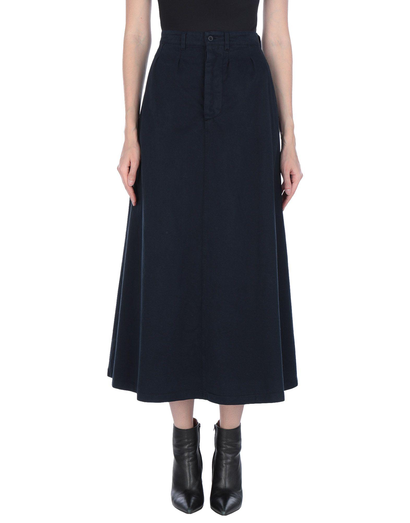 LABO.ART Длинная юбка osman длинная юбка