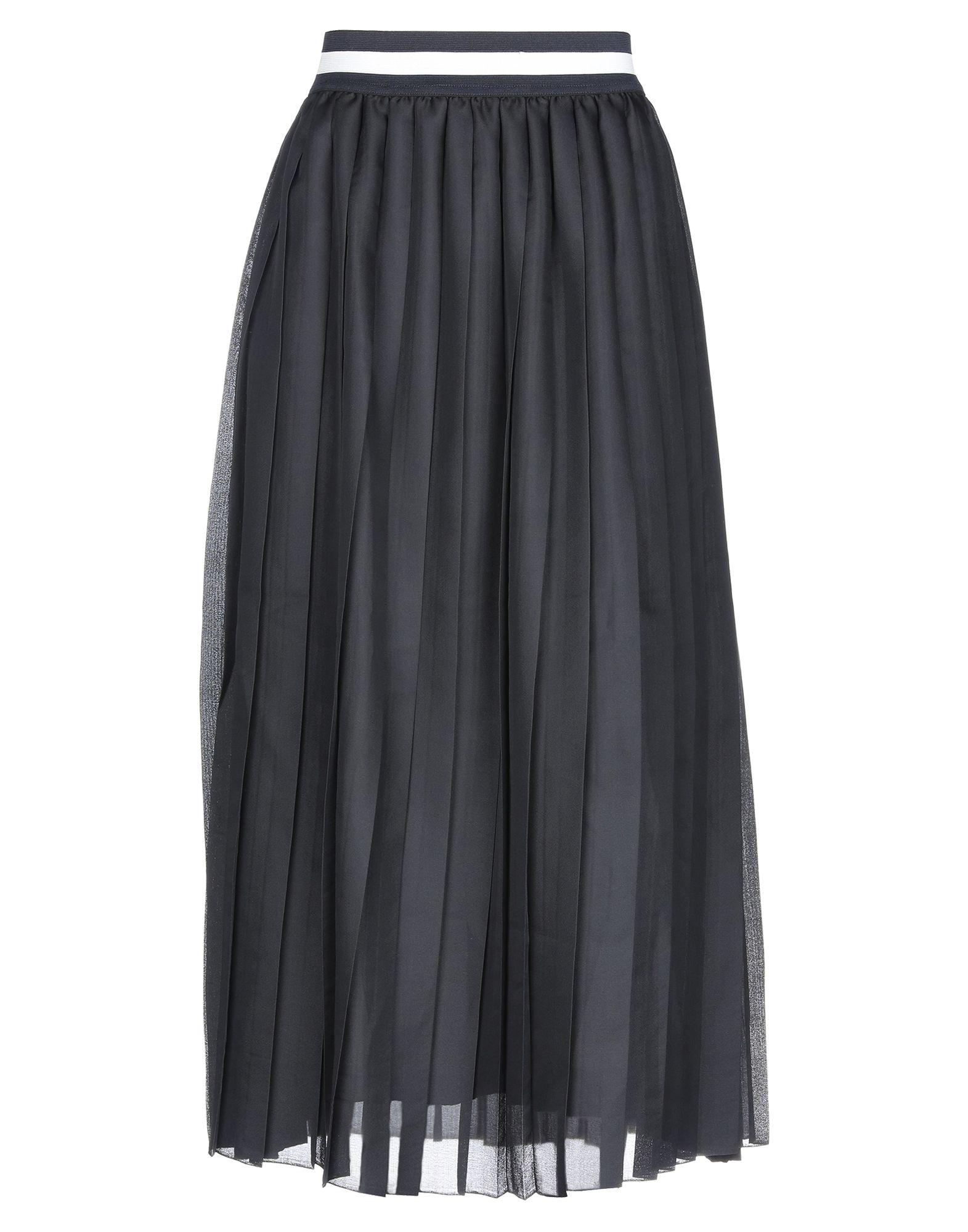 PEPITA Длинная юбка osman длинная юбка