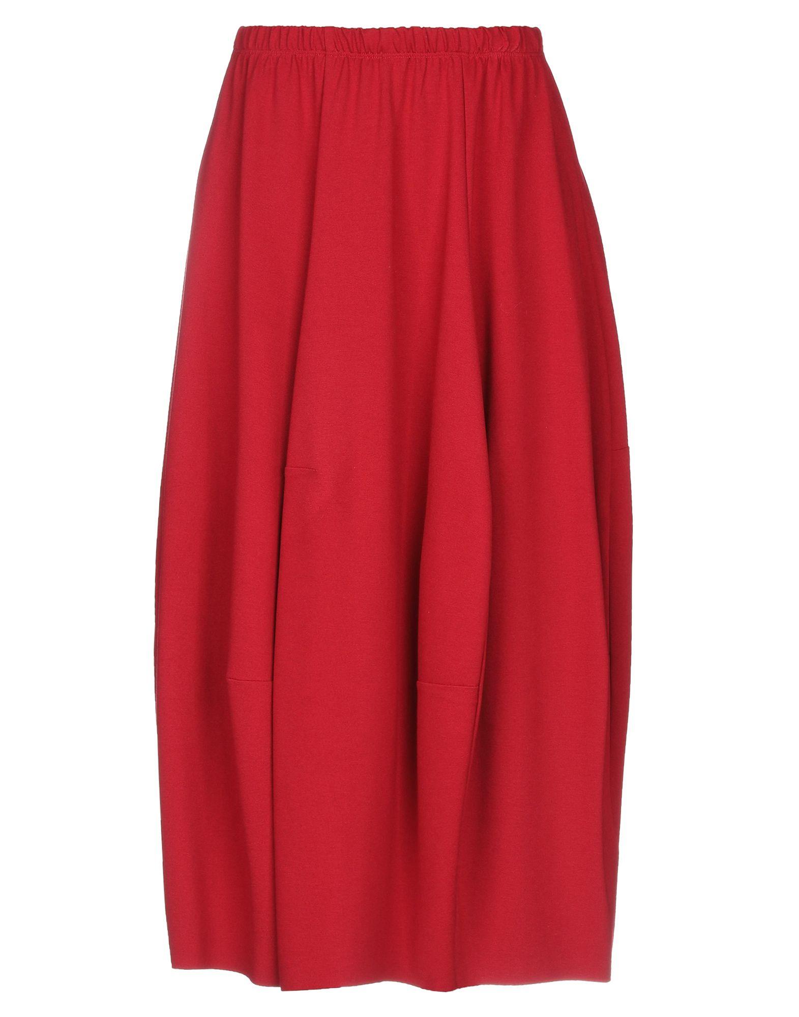 CORINNA CAON Юбка длиной 3/4 corinna caon юбка длиной 3 4