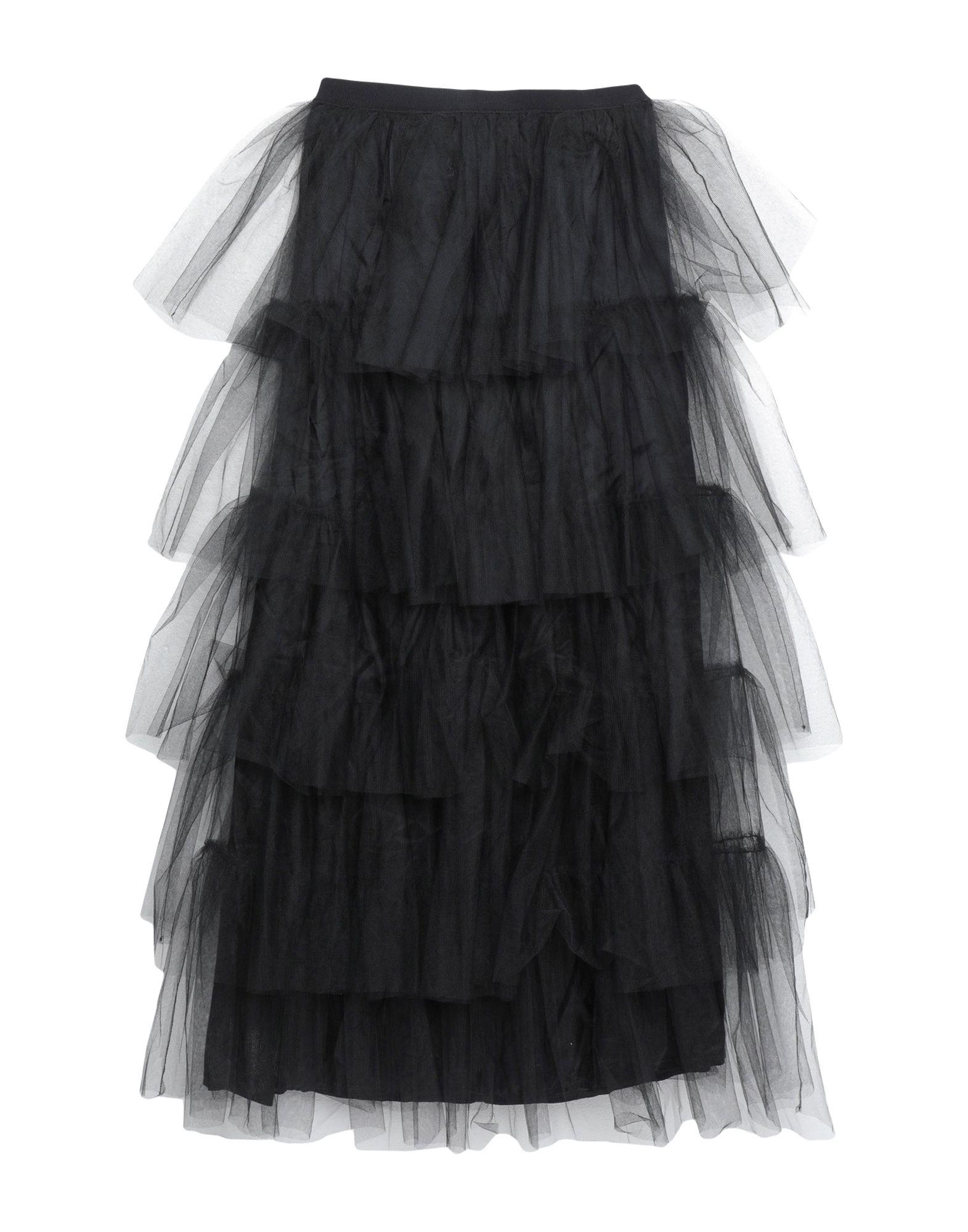 JUCCA Длинная юбка недорго, оригинальная цена
