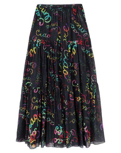 Длинная юбка Giada Benincasa