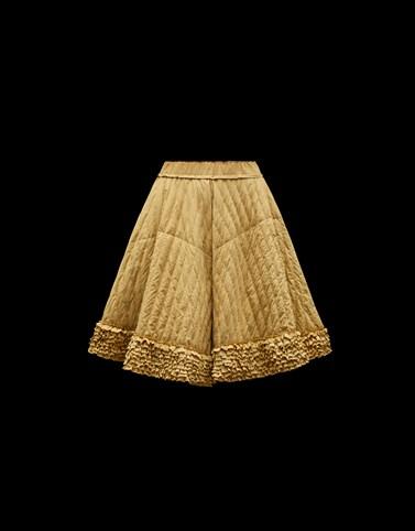 褶边半裙 黄色 半裙与裤装 女士