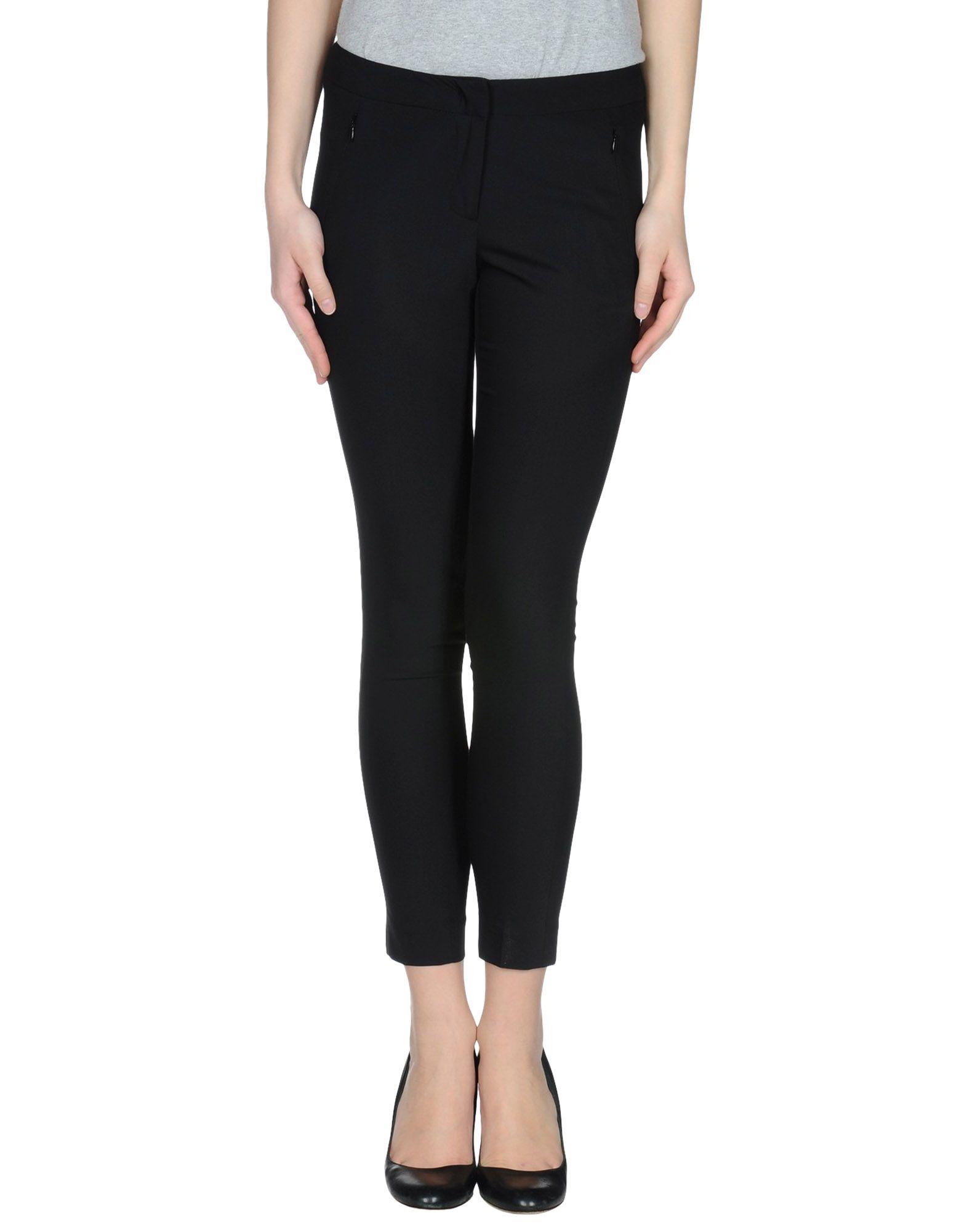 купить LIU •JO Классические брюки по цене 4860 рублей