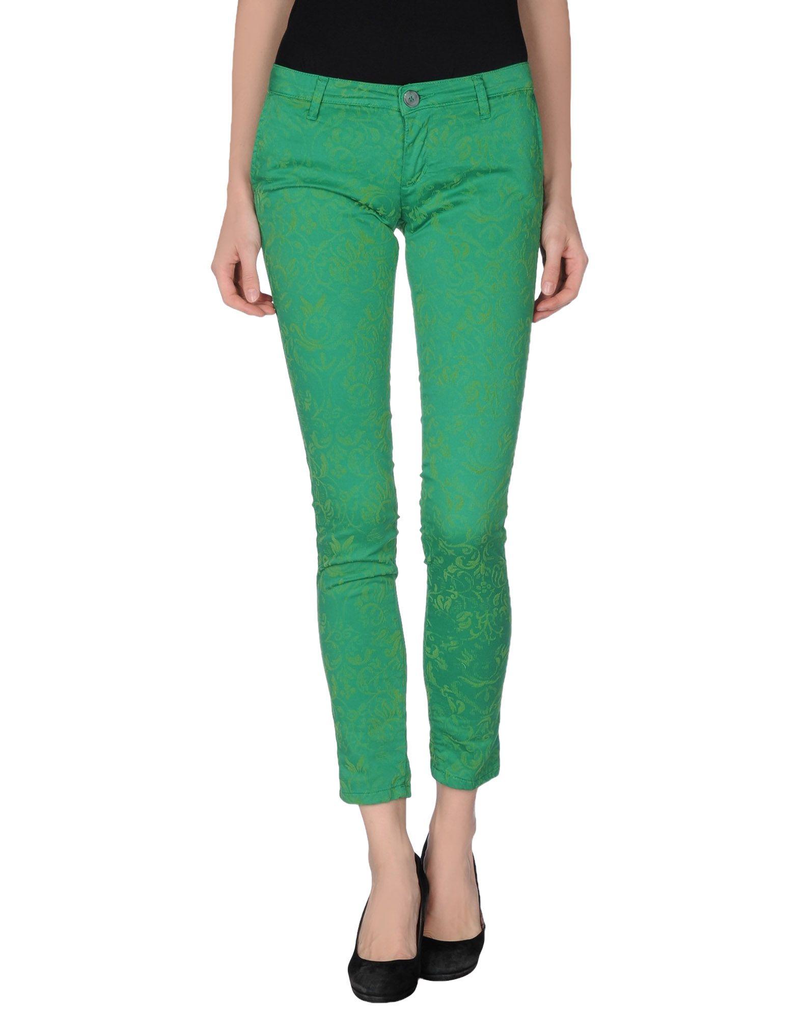 BASICON Повседневные брюки ткань