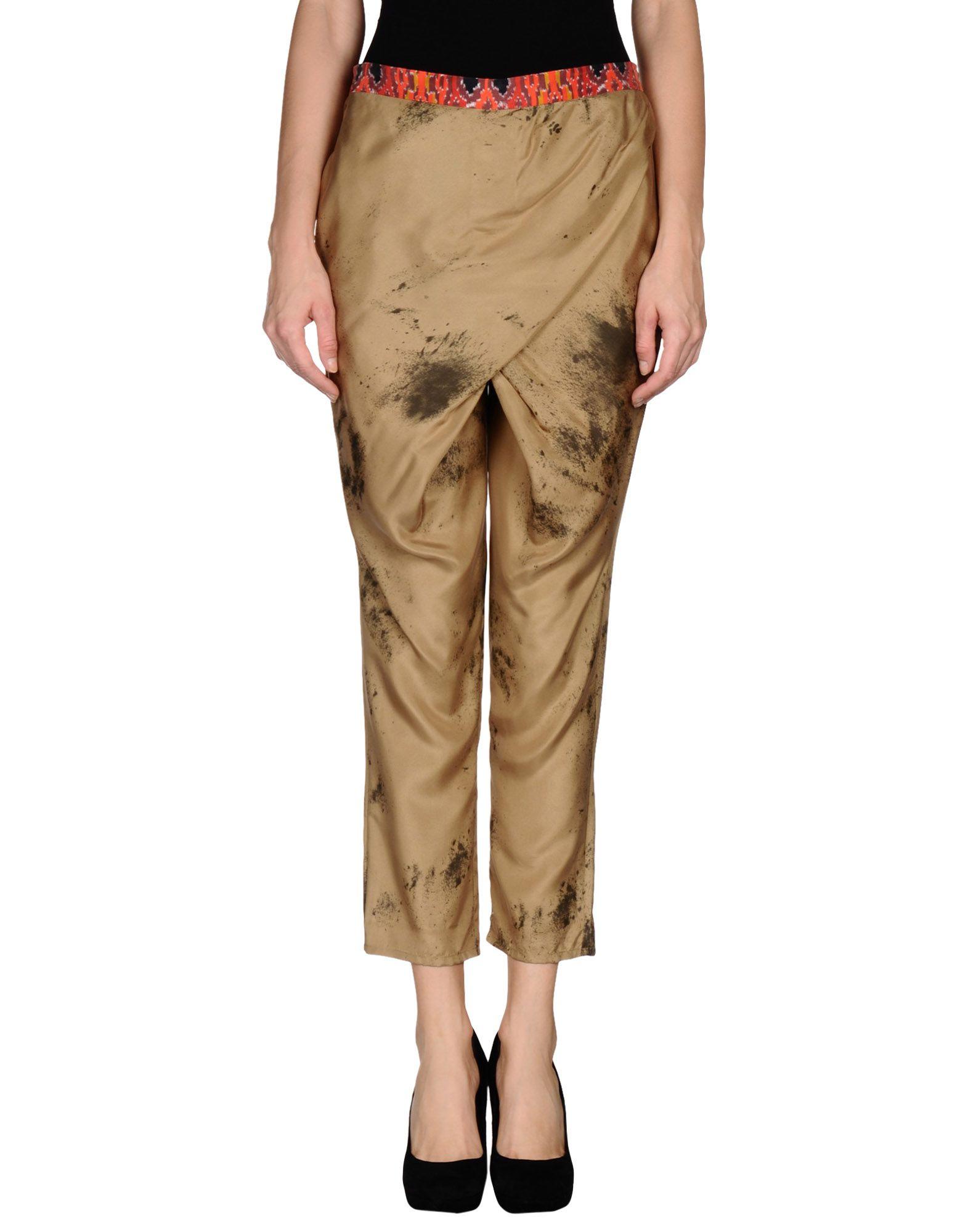 JO NO FUI Повседневные брюки jo no fui пиджак