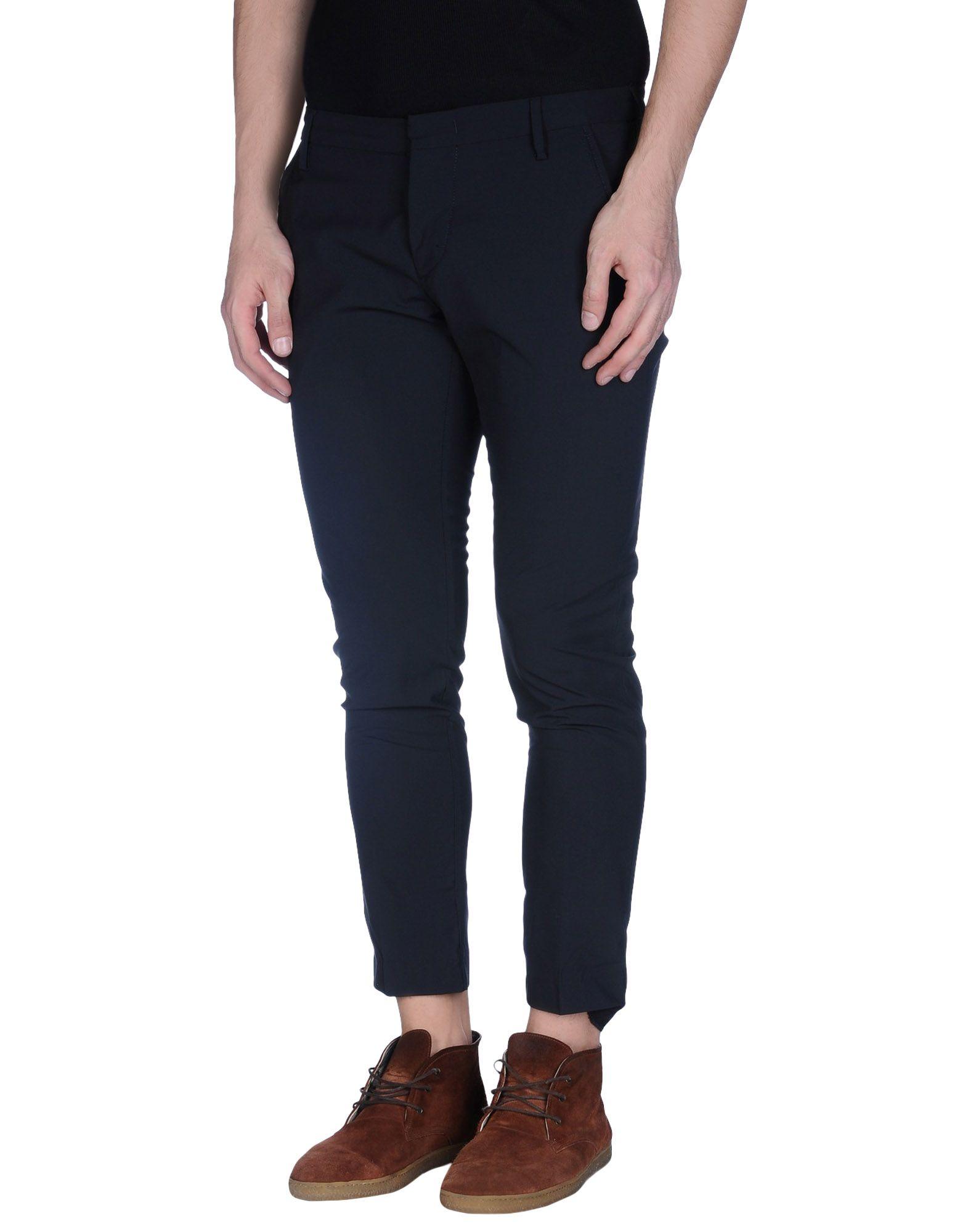 купить ENTRE AMIS Повседневные брюки по цене 8100 рублей