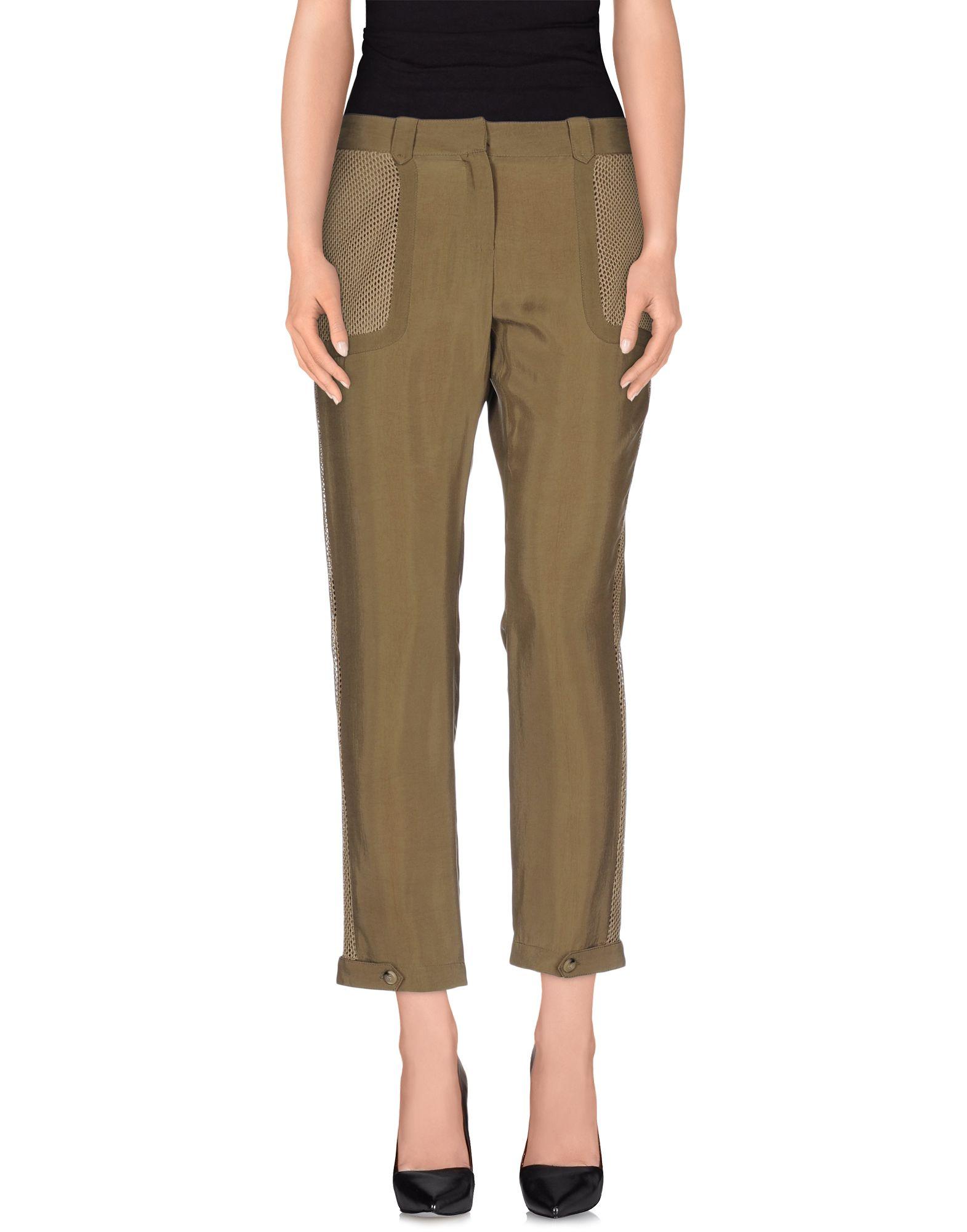 где купить JO NO FUI Повседневные брюки по лучшей цене