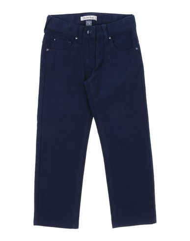 To be too pantalon en jean enfant