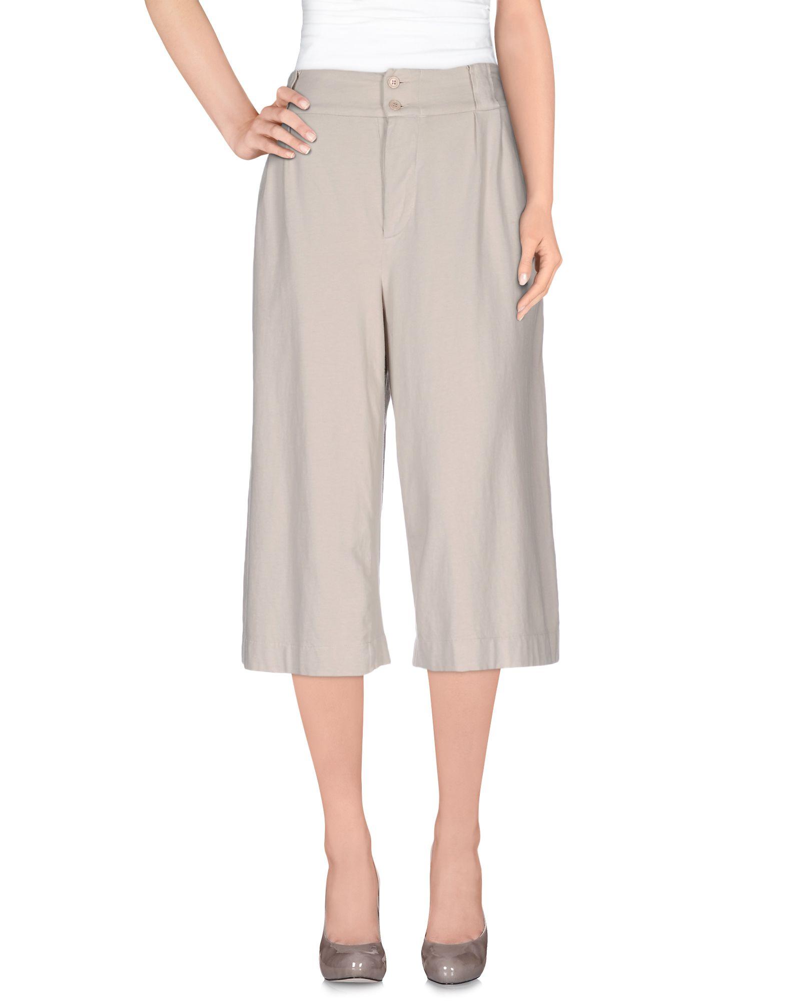 WETPAINT Брюки-капри брюки wetpaint брюки с карманами