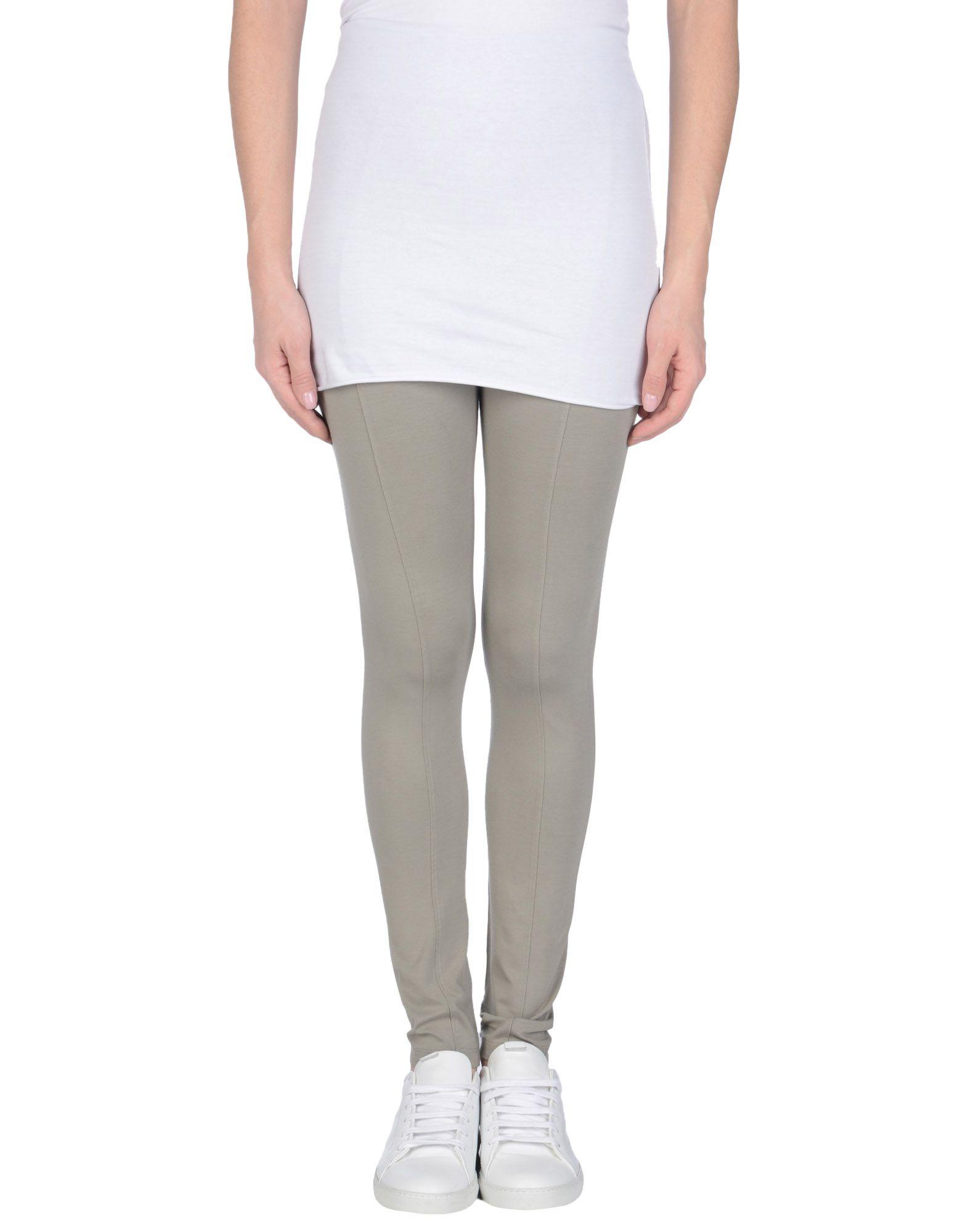 LE TRICOT PERUGIA Легинсы olympia le tan джинсовые брюки