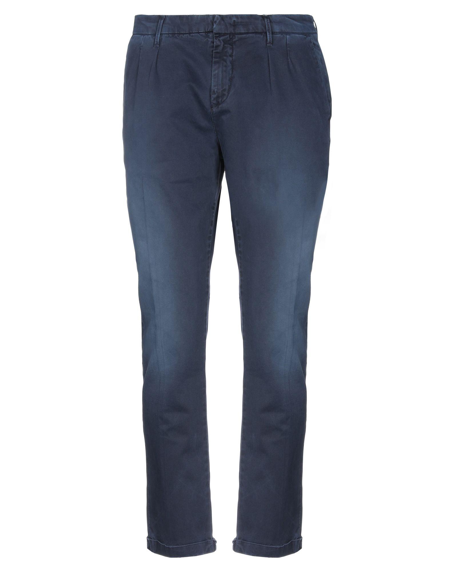 REIGN Повседневные брюки цена