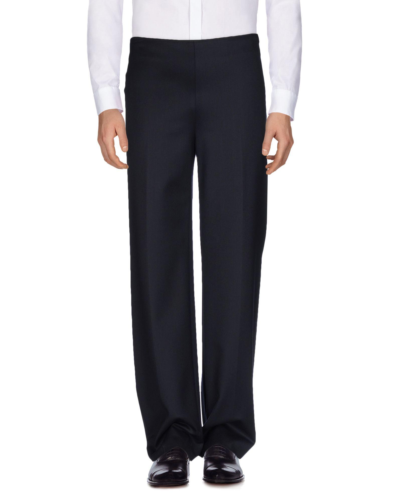 где купить METRADAMO Повседневные брюки по лучшей цене