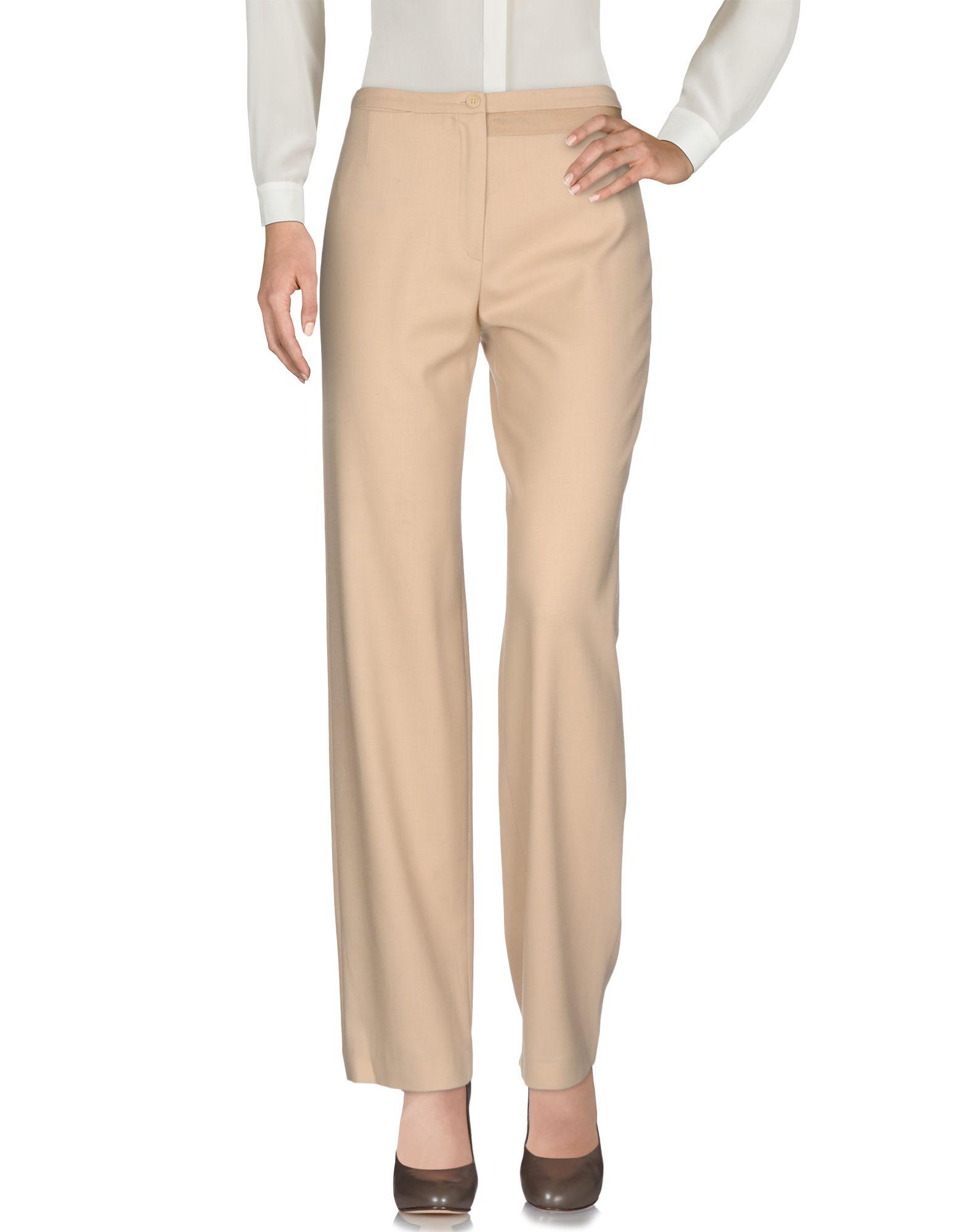 CACHAREL Повседневные брюки цена 2017