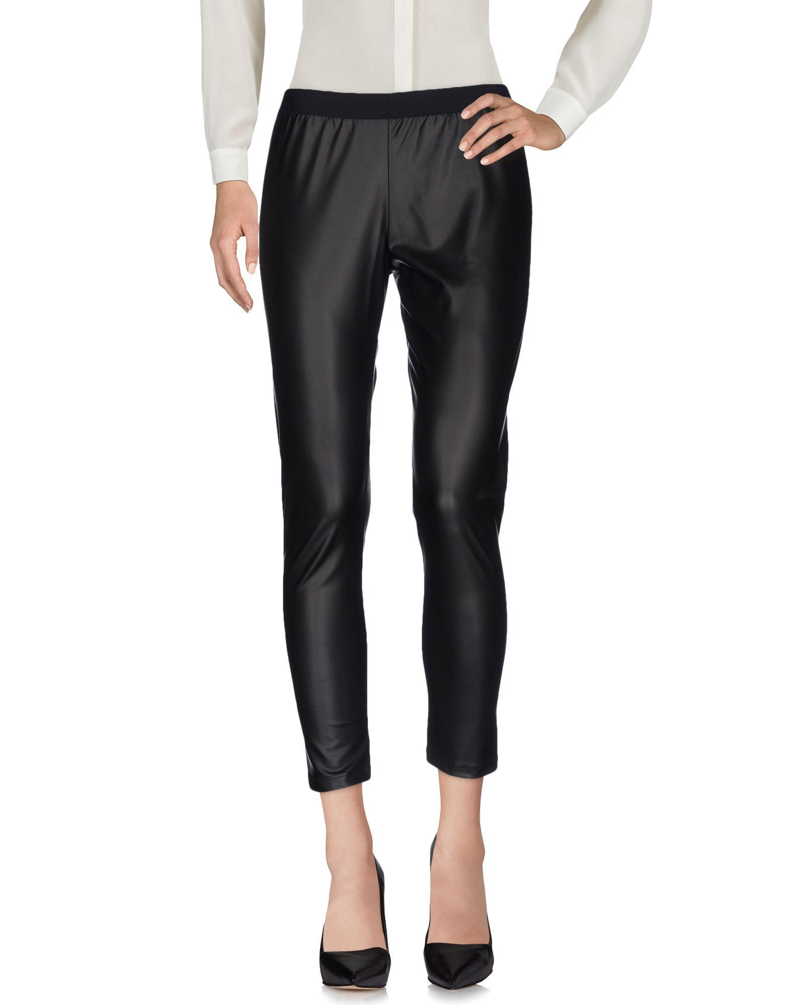 MADRILENA Повседневные брюки цена 2017