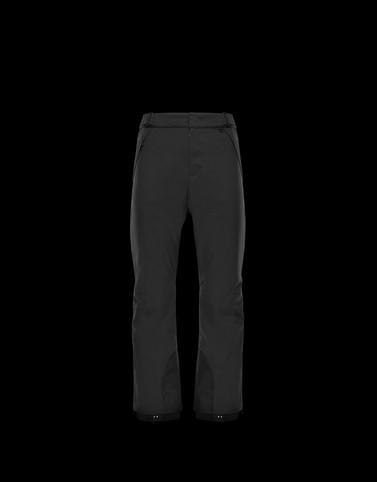MONCLER CASUAL PANTS - Casual pants - men