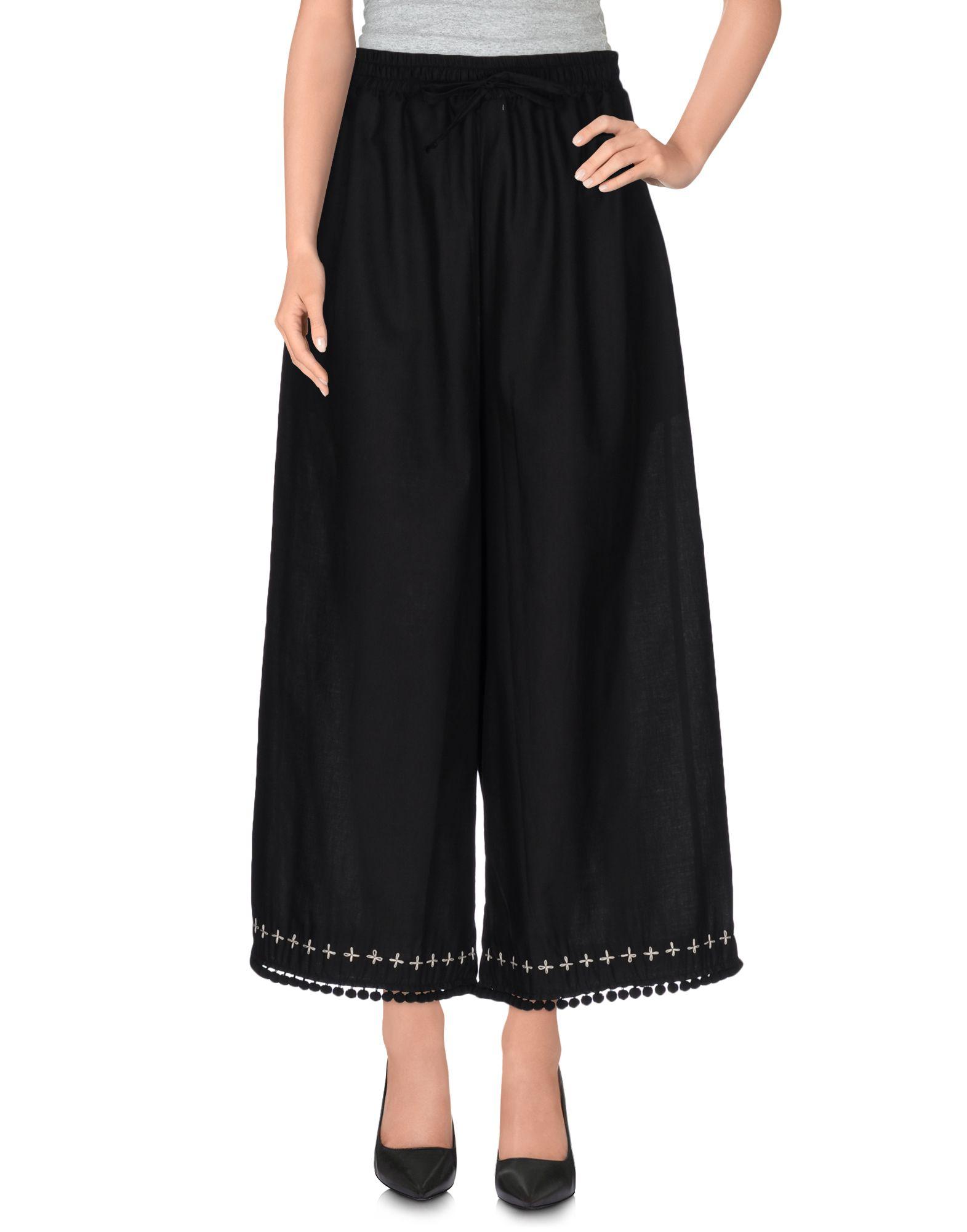 HC  HOLY CAFTAN Повседневные брюки цена 2017