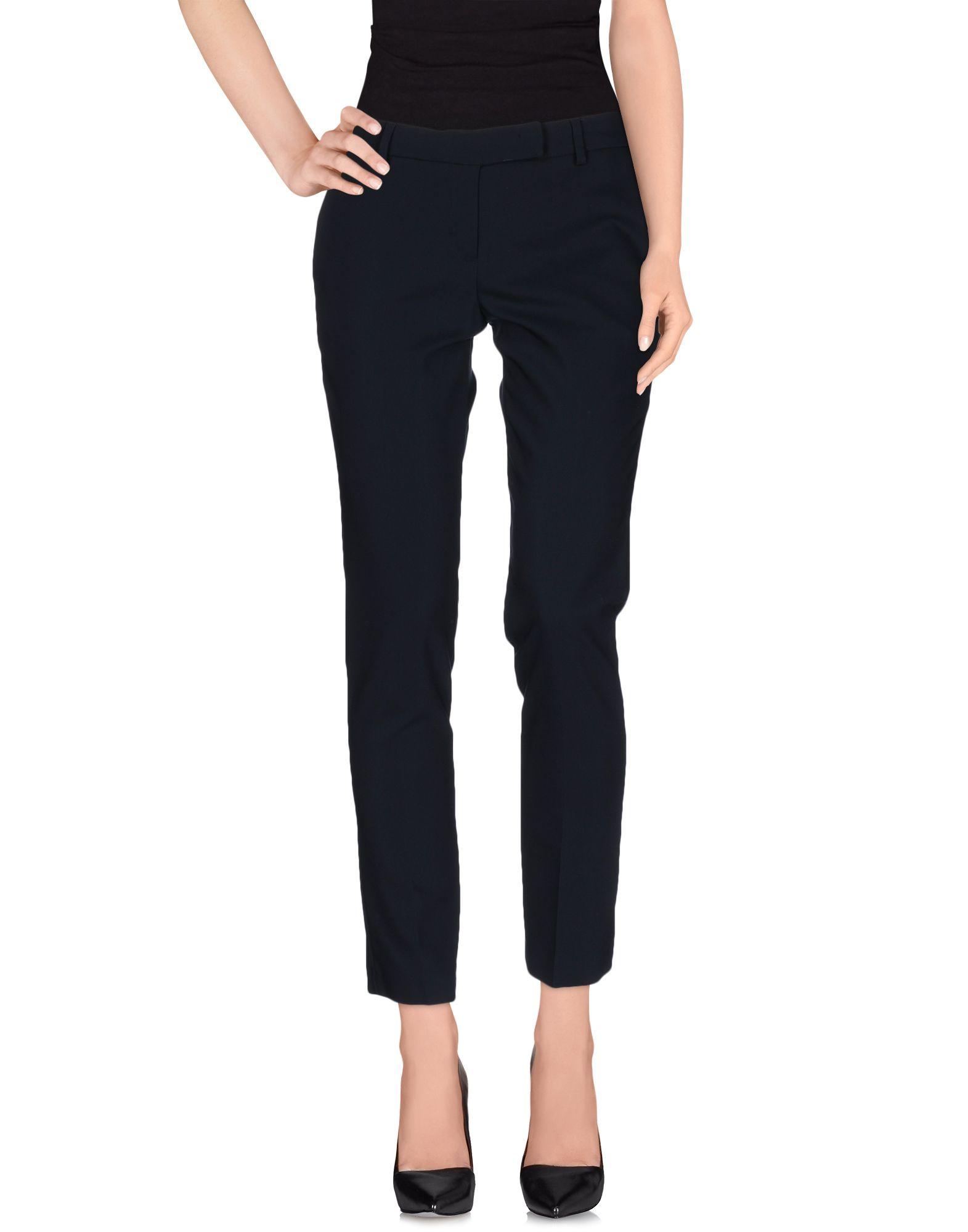 HOPE COLLECTION Повседневные брюки брюки pettli collection pettli collection pe034ewvvz16