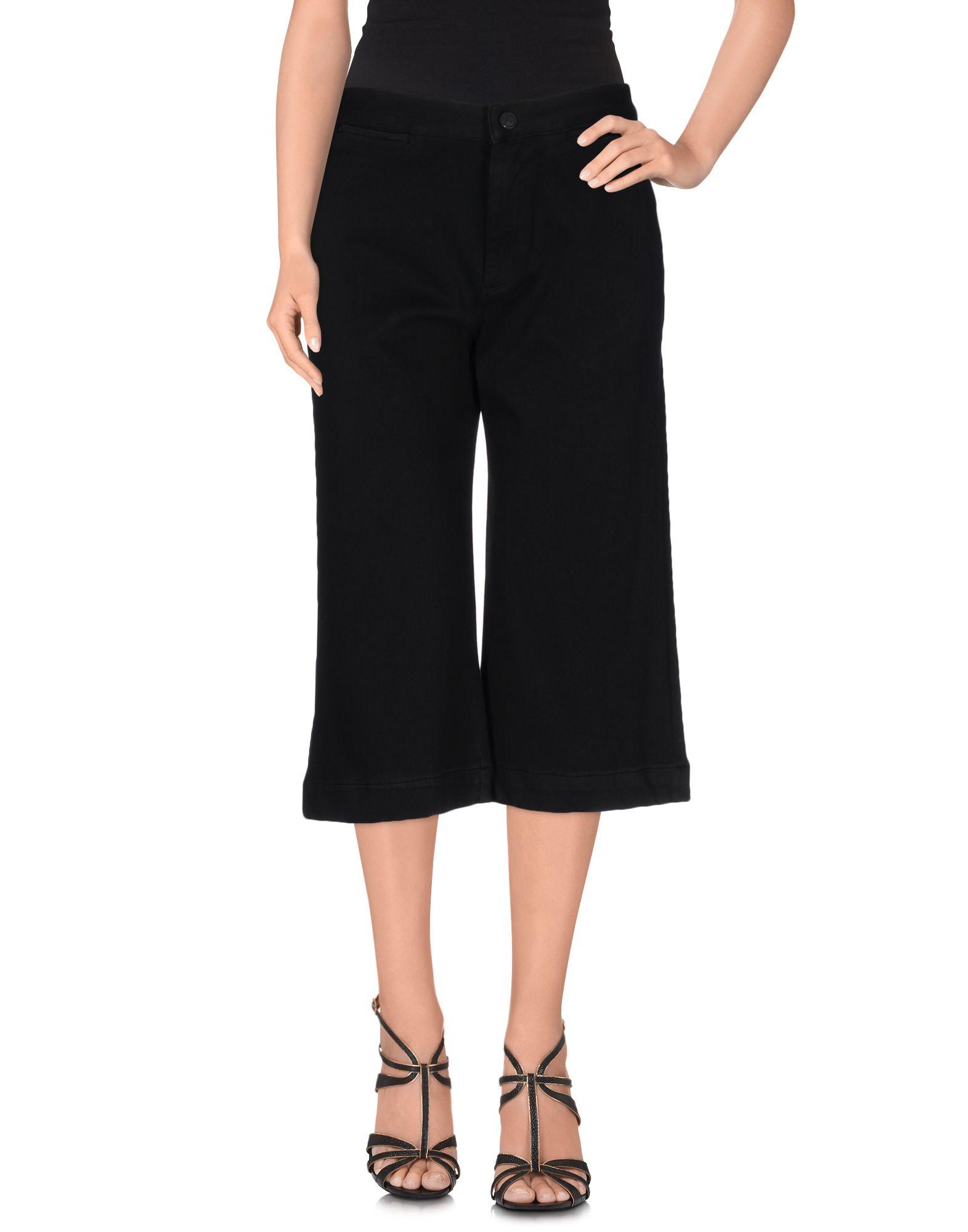 ACYNETIC Джинсовые брюки-капри start up джинсовые брюки капри