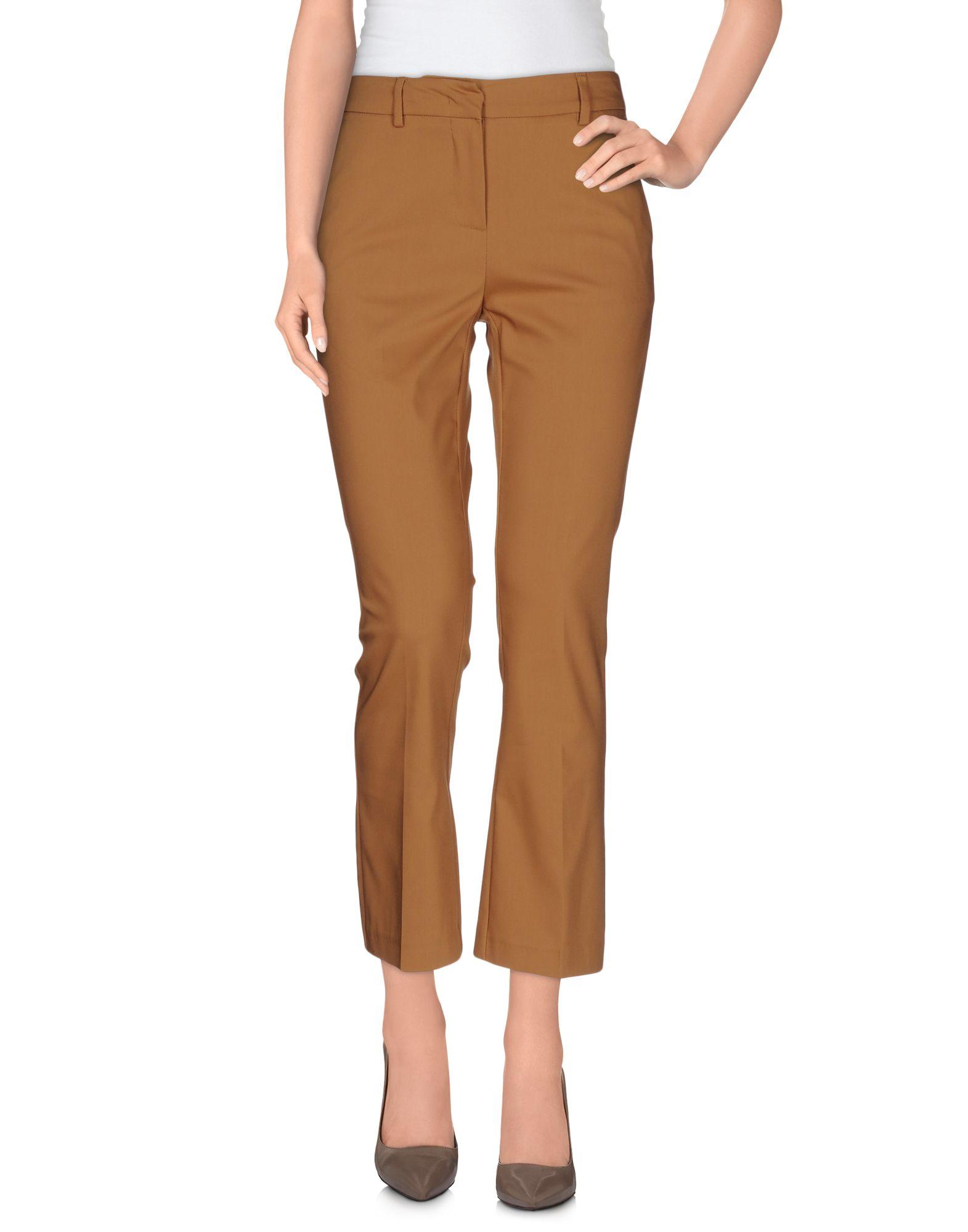 CENTOQUATTRO Повседневные брюки centoquattro пиджак