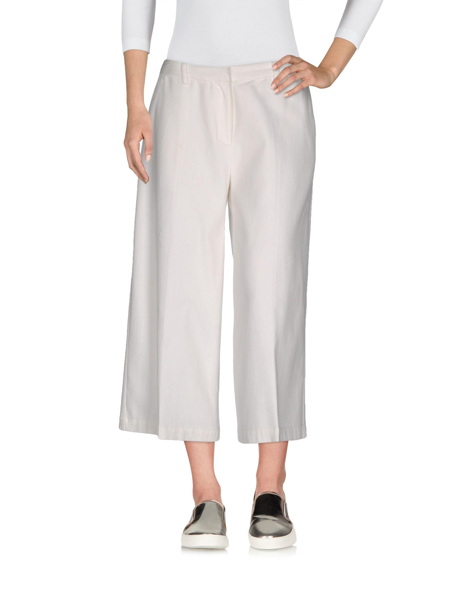 где купить  ESSENTIEL ANTWERP Джинсовые брюки-капри  по лучшей цене