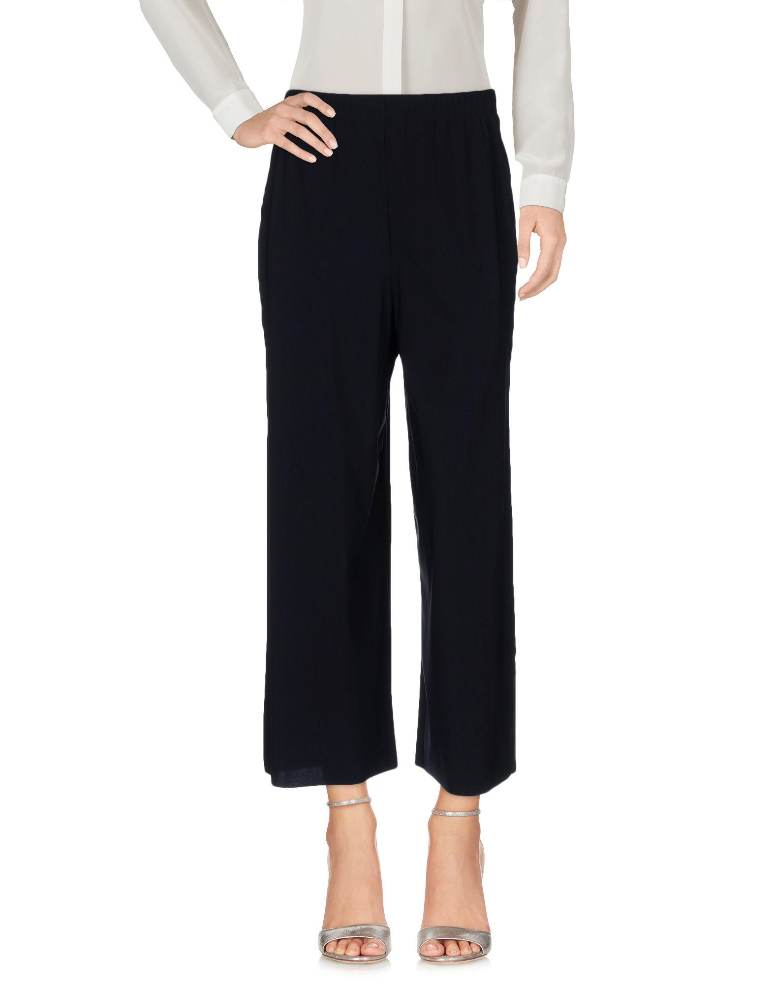 OSKA Повседневные брюки oska брюки капри