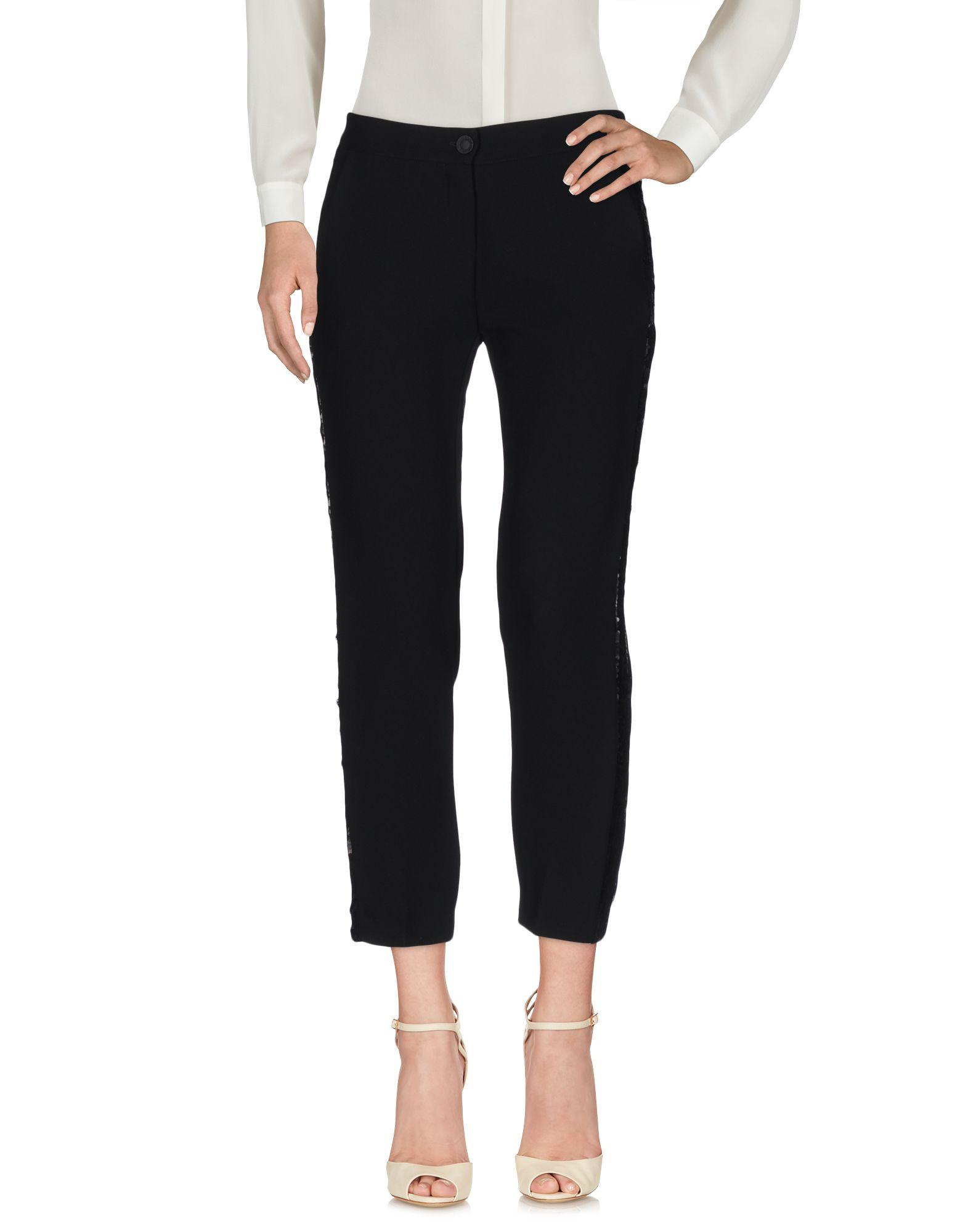 купить BOUTIQUE de la FEMME Повседневные брюки по цене 3050 рублей