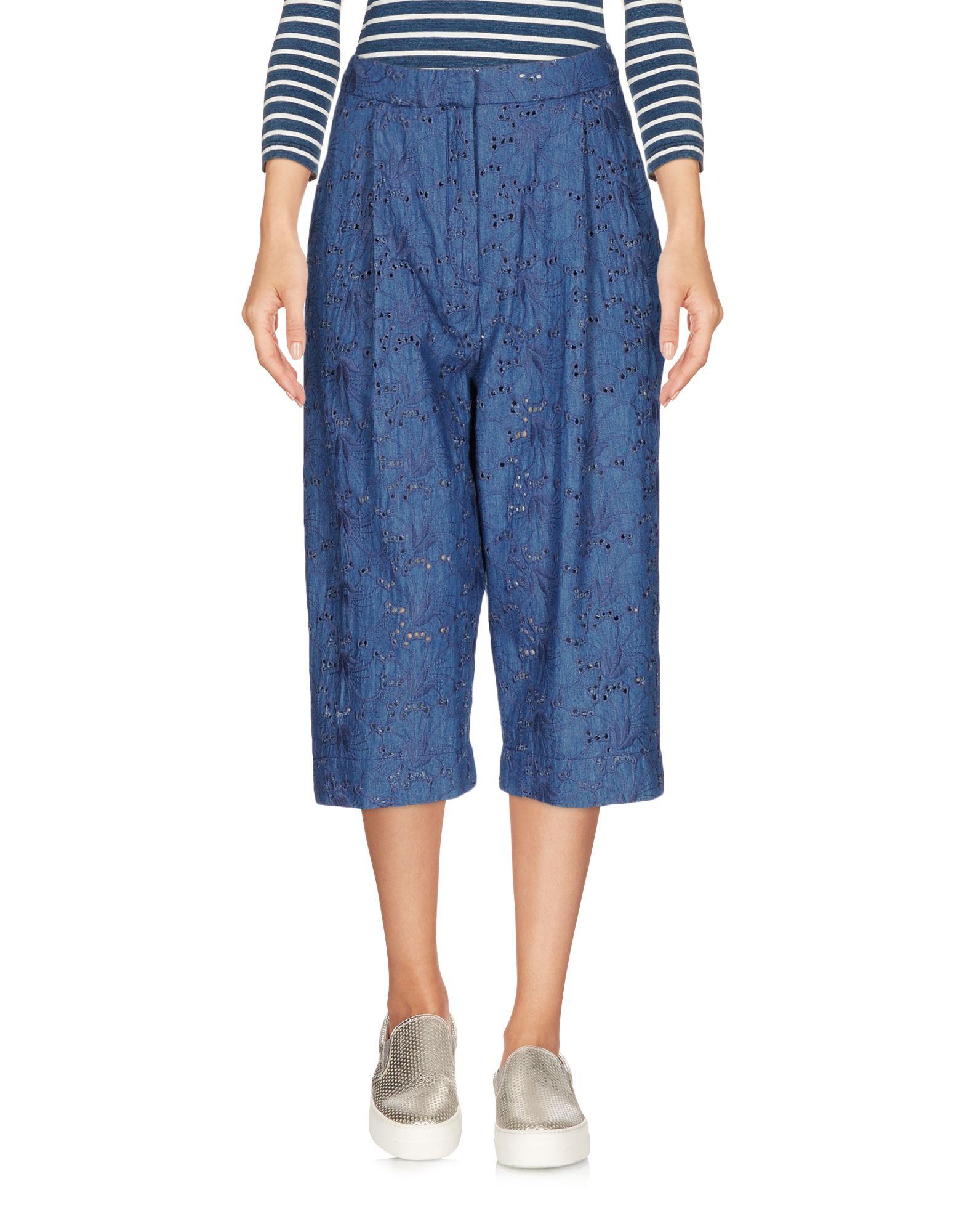 RAME Джинсовые брюки-капри start up джинсовые брюки капри