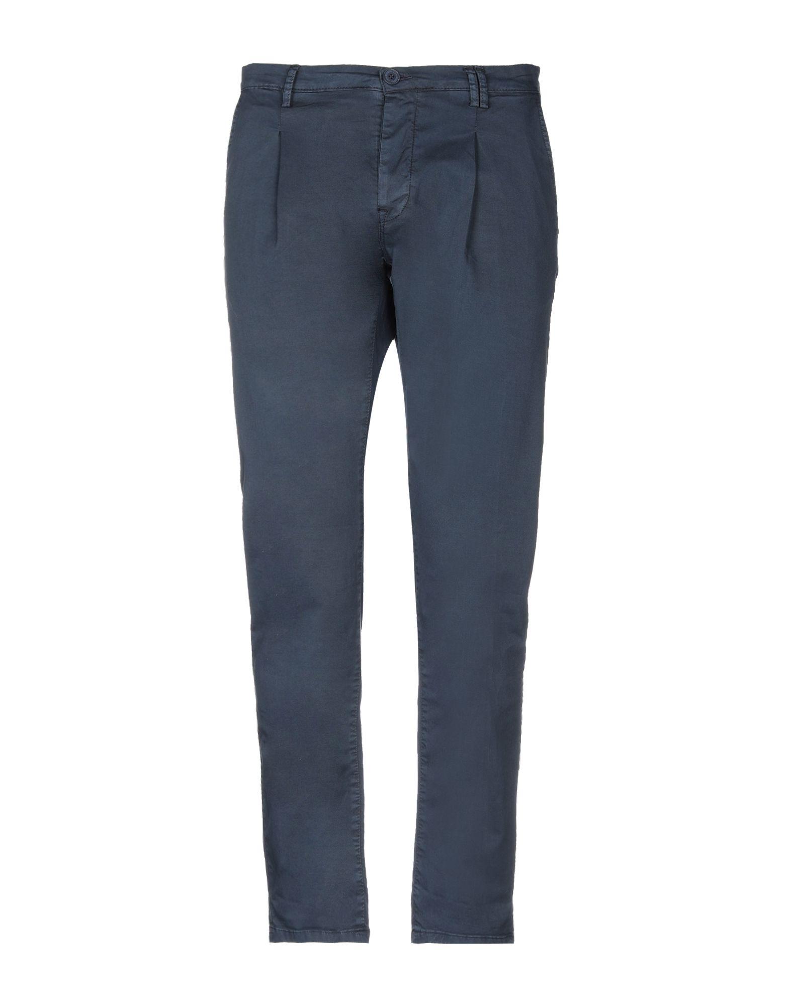 UP DATE Повседневные брюки
