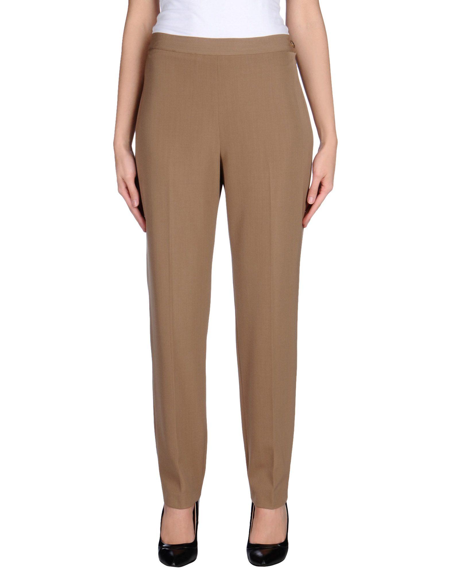 цена  NATAN+ Повседневные брюки  онлайн в 2017 году