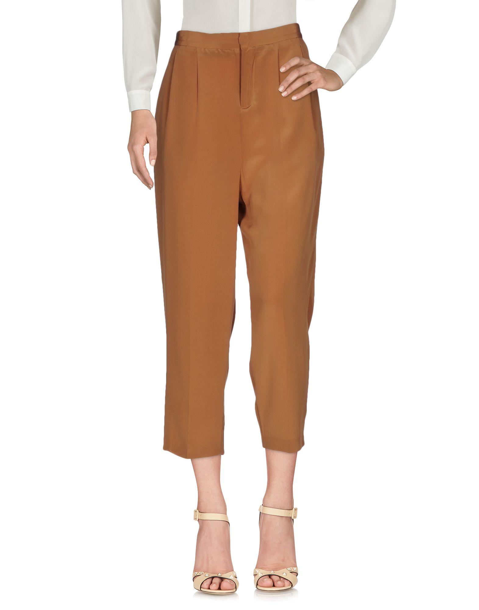ADELE FADO QUEEN Повседневные брюки цена 2017