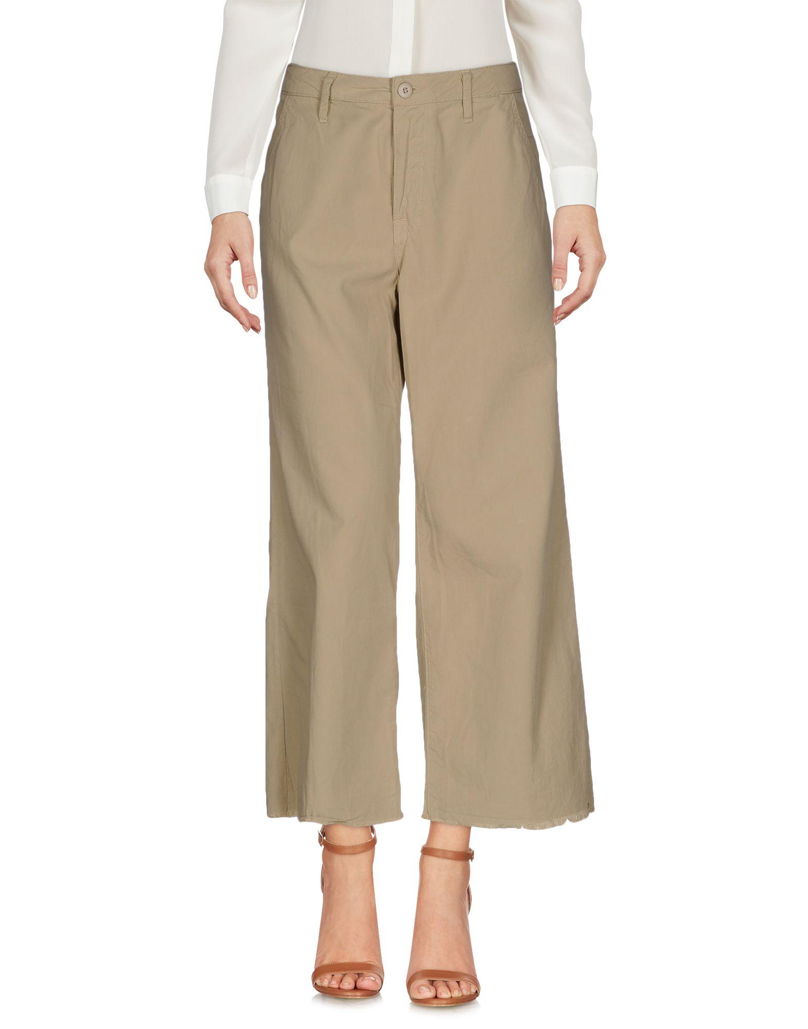где купить NSF Повседневные брюки по лучшей цене