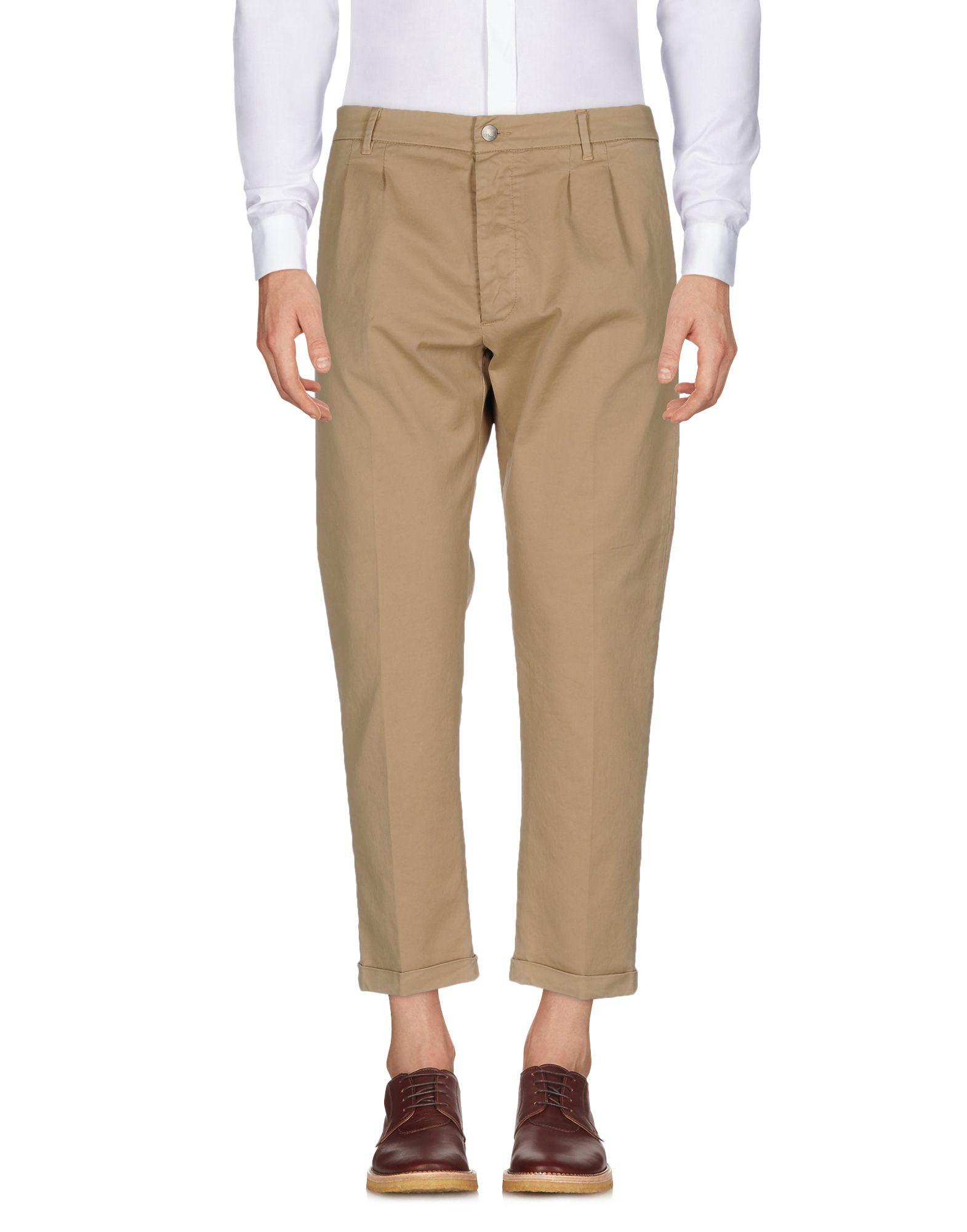 (+) PEOPLE Повседневные брюки