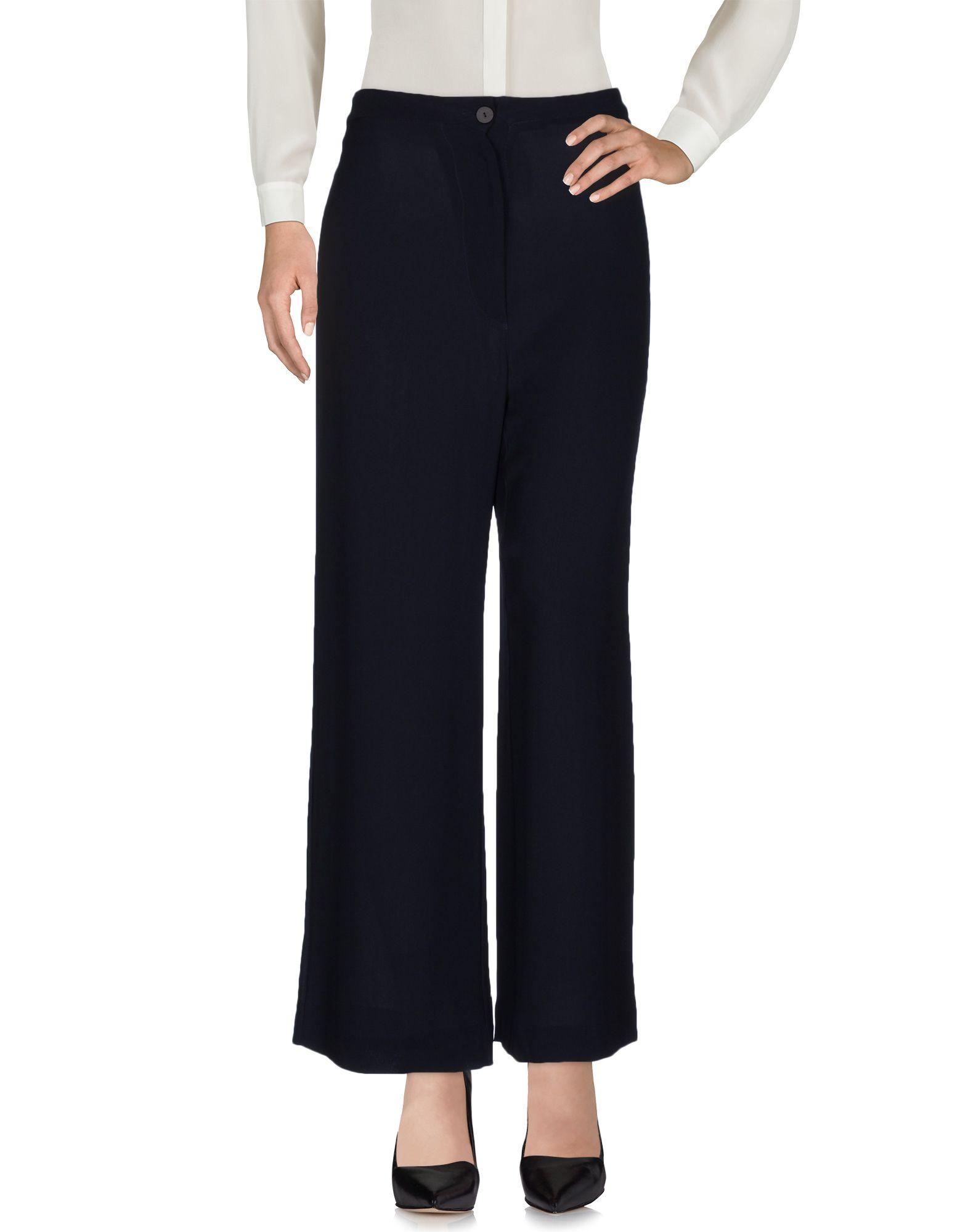 KristenseN DU NORD Повседневные брюки цены онлайн