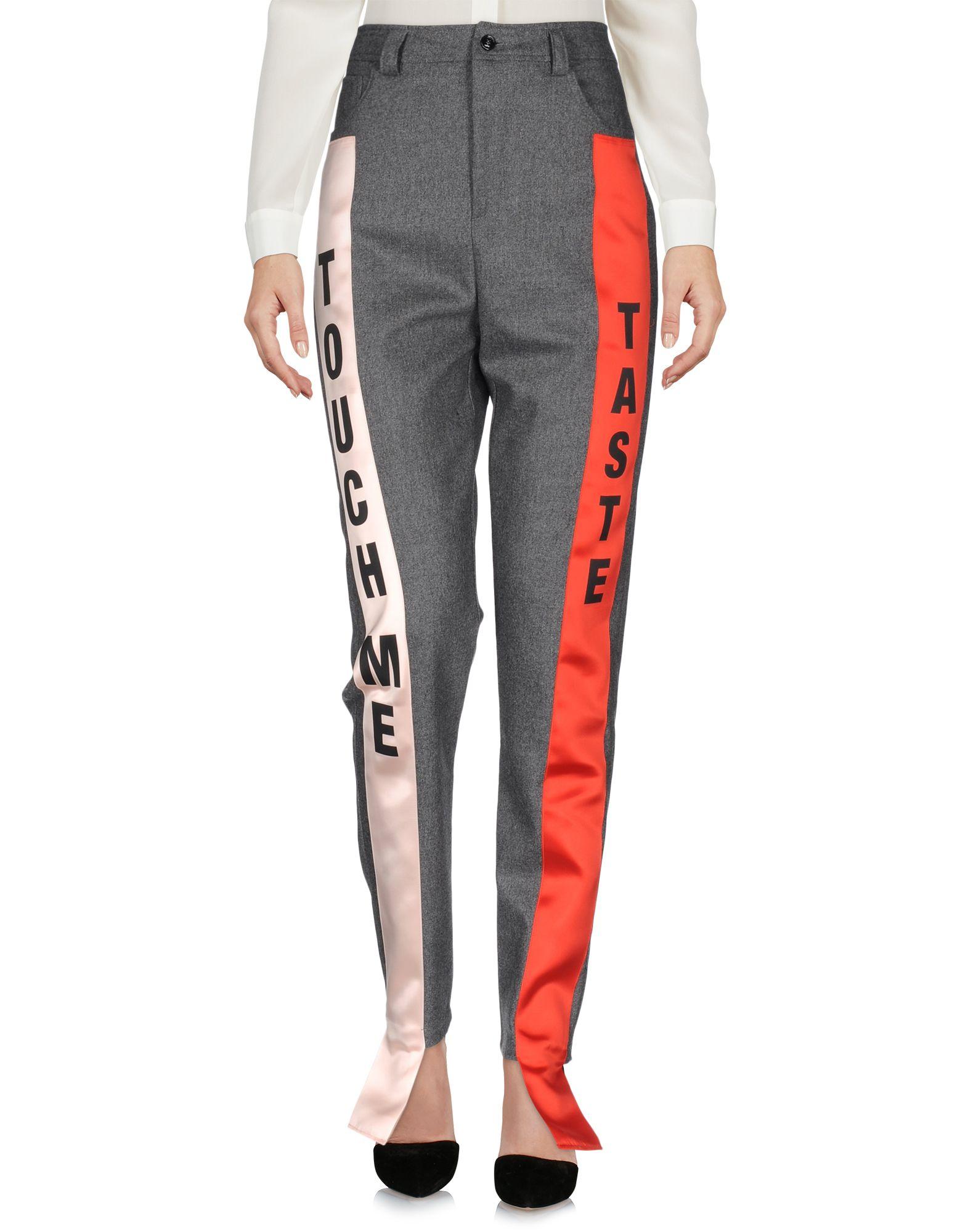 брюки au jour le jour брюки укороченные AU JOUR LE JOUR Повседневные брюки