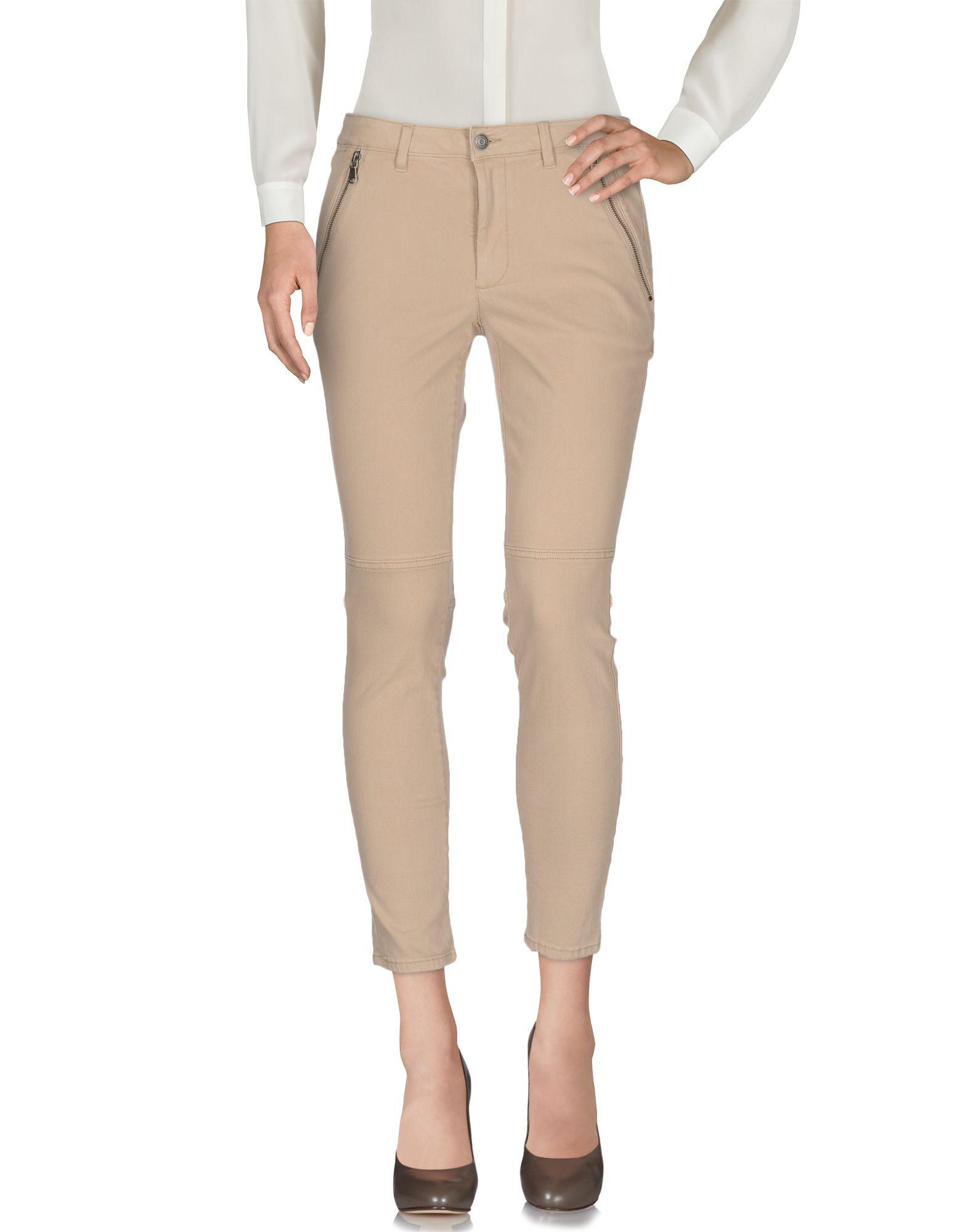 где купить MARC BY MARC JACOBS Повседневные брюки по лучшей цене