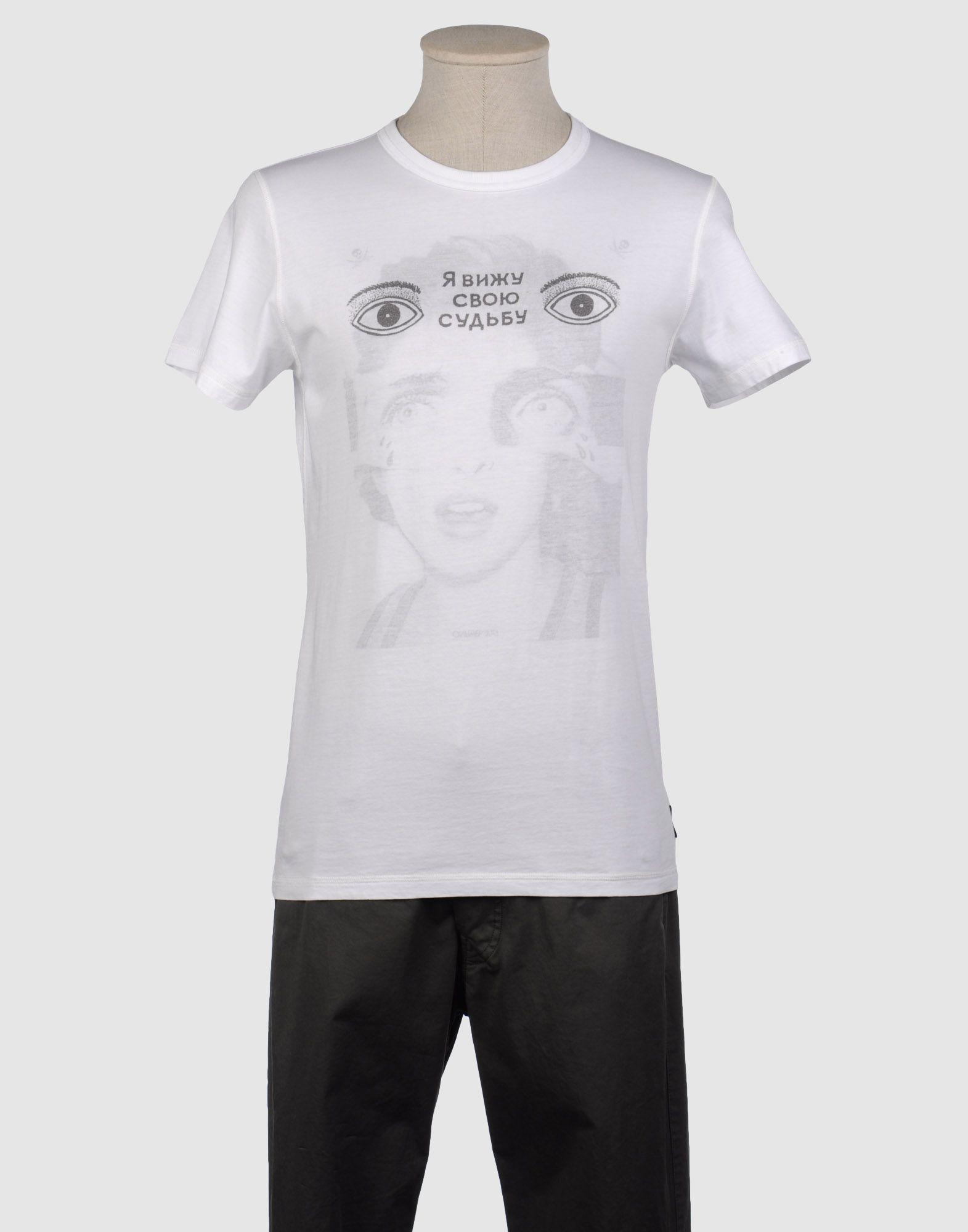 DUEPERUNO Футболка с короткими рукавами dueperuno футболка с короткими рукавами
