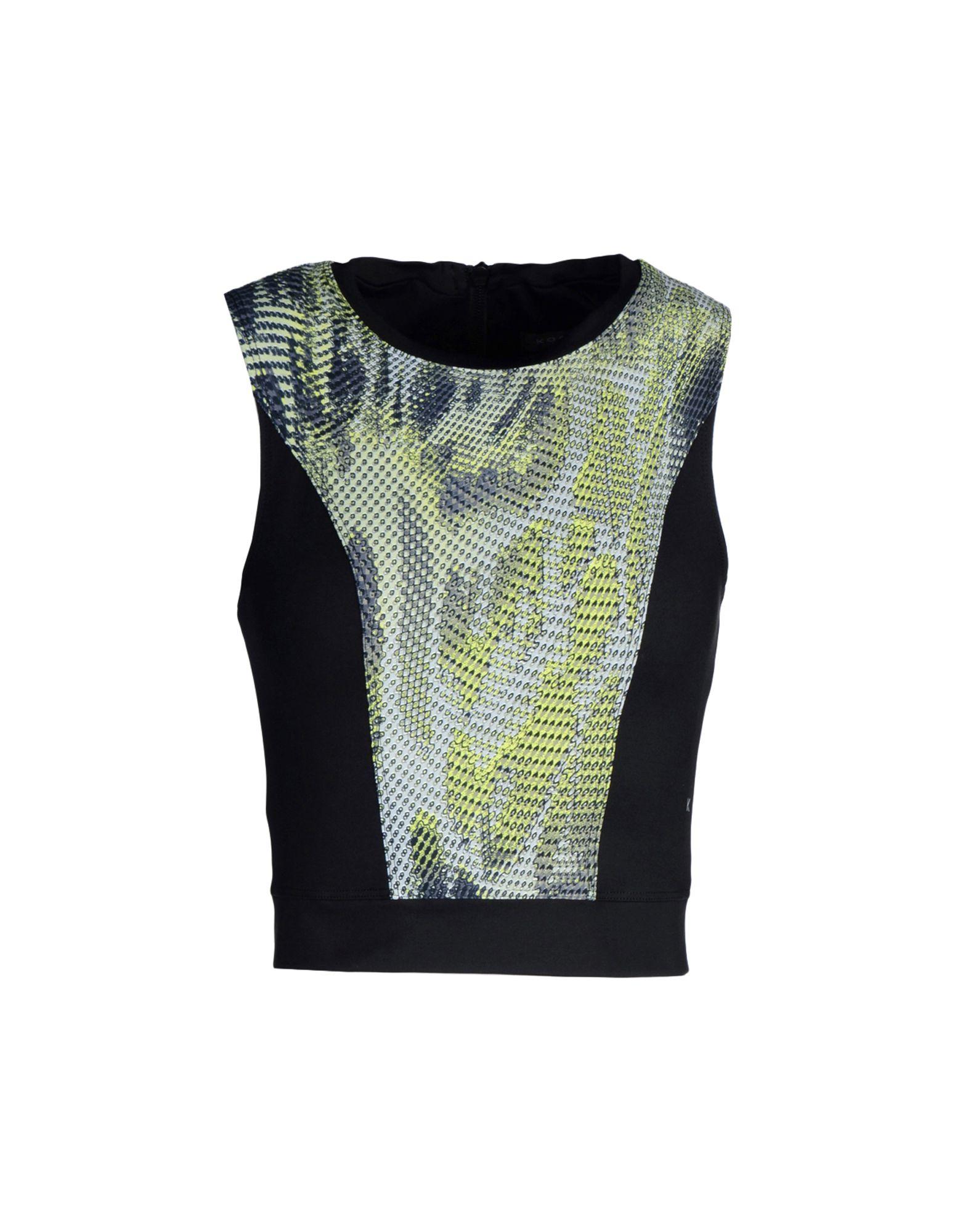 KORAL ACTIVEWEAR Топ без рукавов koral activewear топ без рукавов