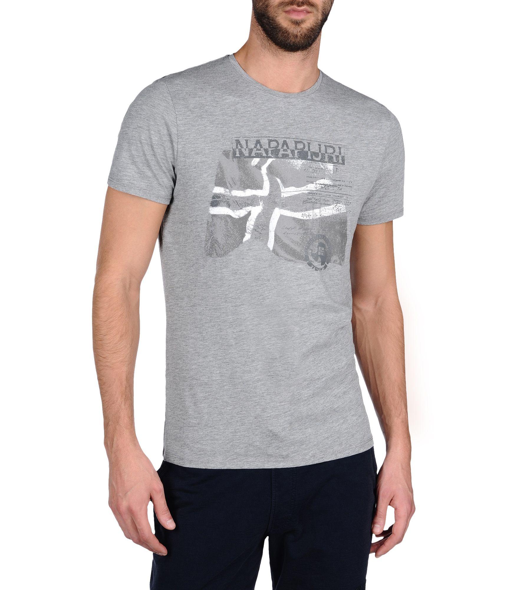 Artikel klicken und genauer betrachten! - Rundhals-T-Shirt mit kurzen Ärmeln Grafikelemente | im Online Shop kaufen