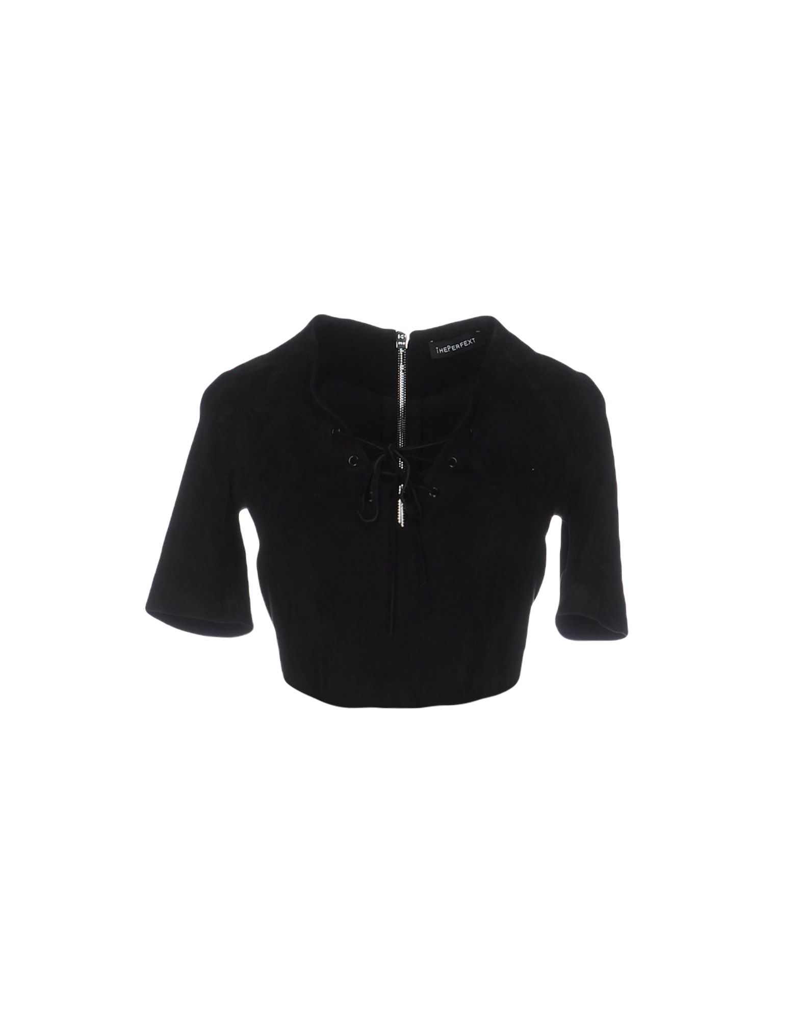 THEPERFEXT Блузка цена