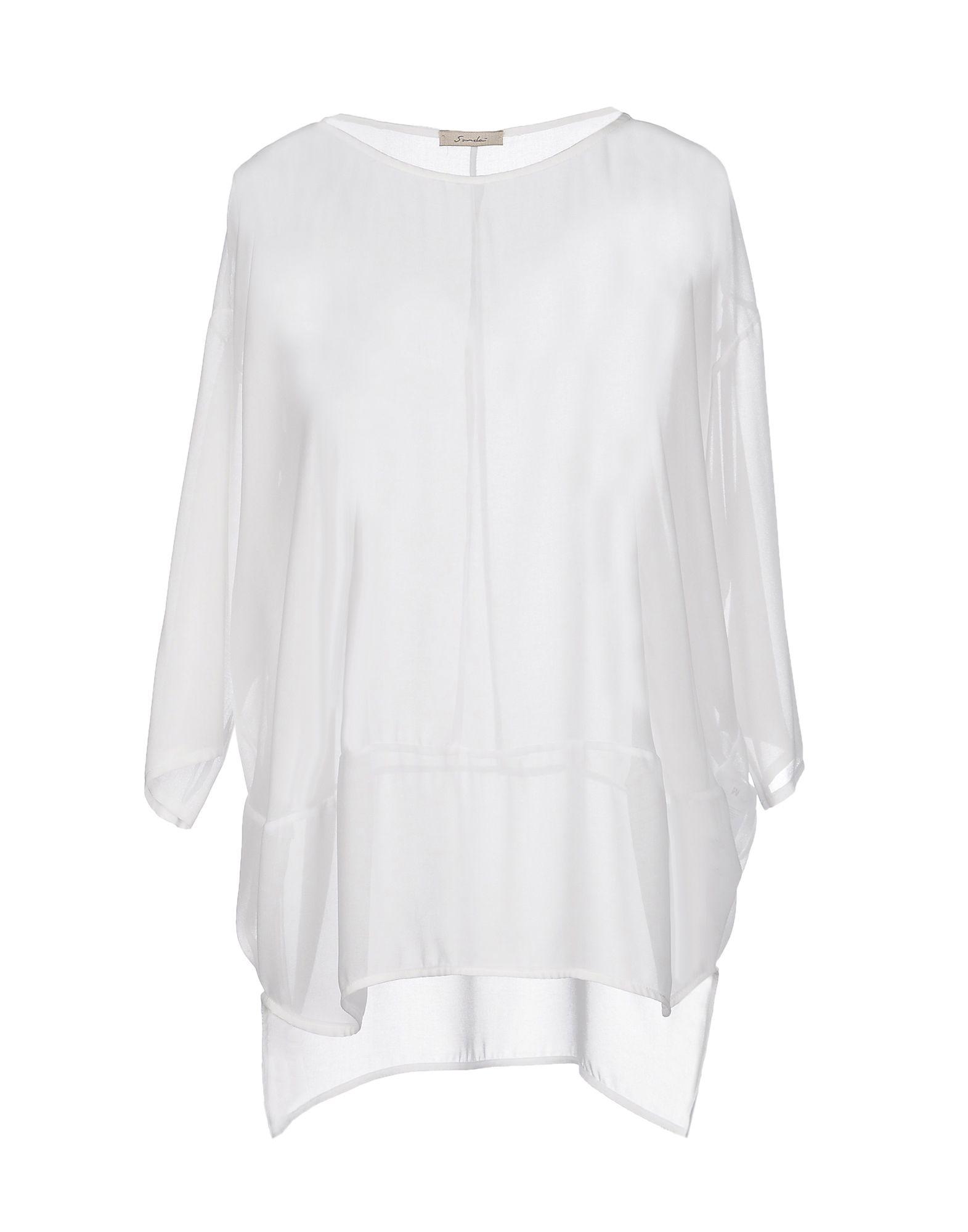 SANDAI Блузка цена 2017