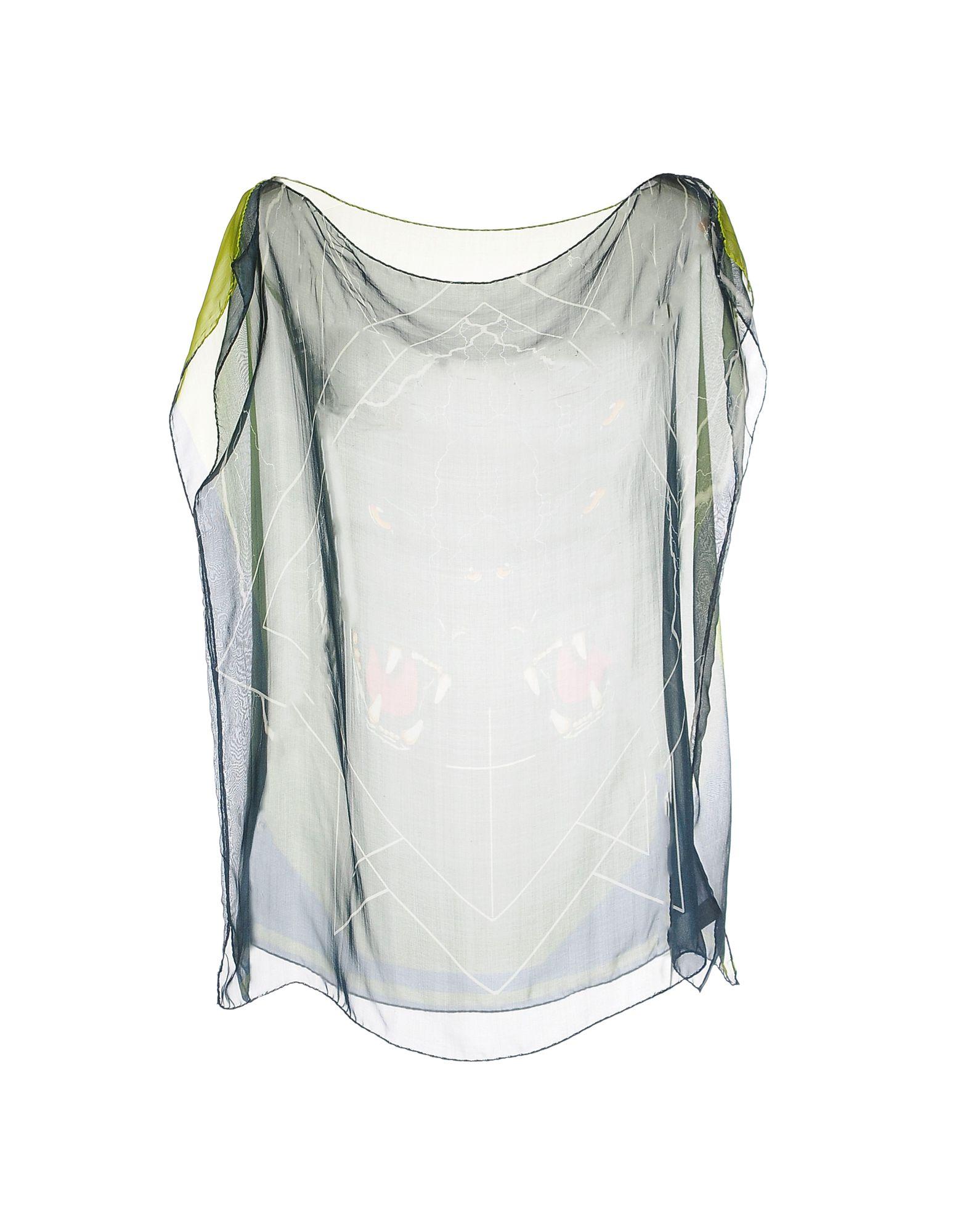 THE TEXTILE REBELS Блузка цена 2017