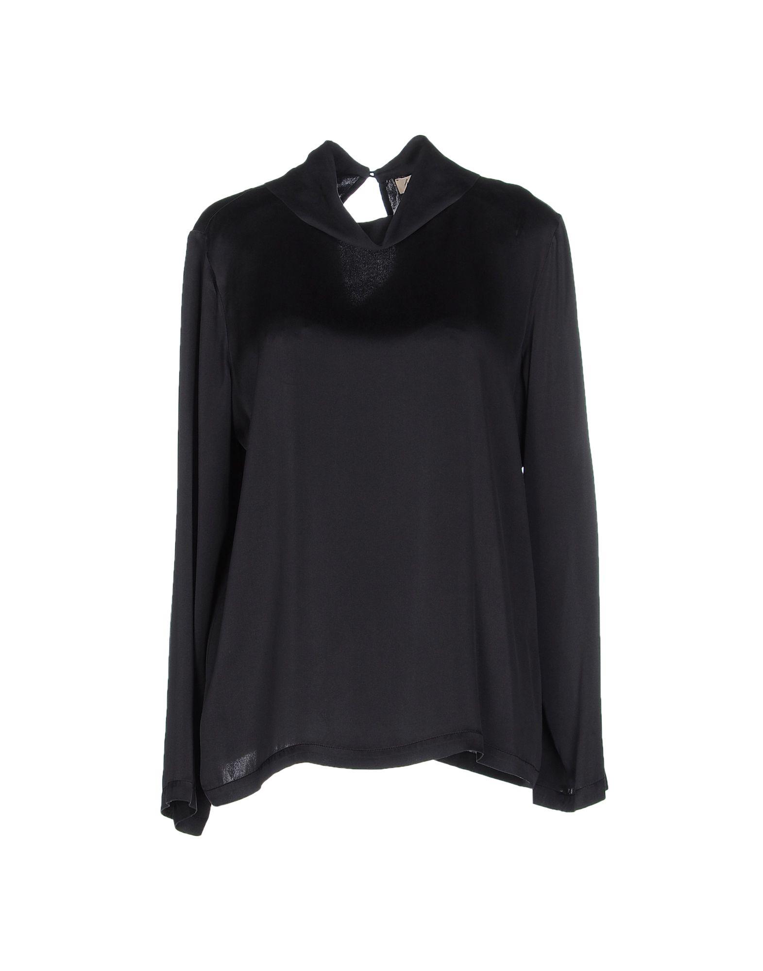 купить HER SHIRT Блузка дешево