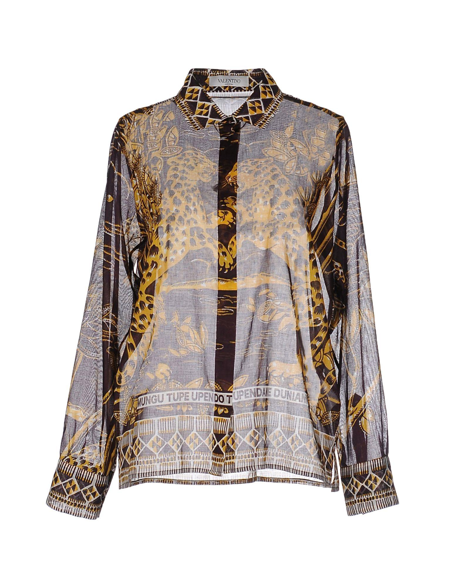 цена VALENTINO Pубашка онлайн в 2017 году